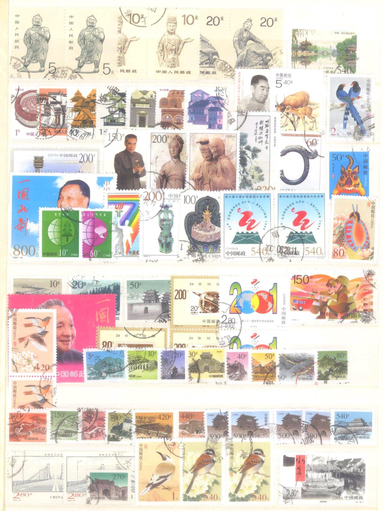 Briefmarkennachlass Alle Welt, dabei auch China-48