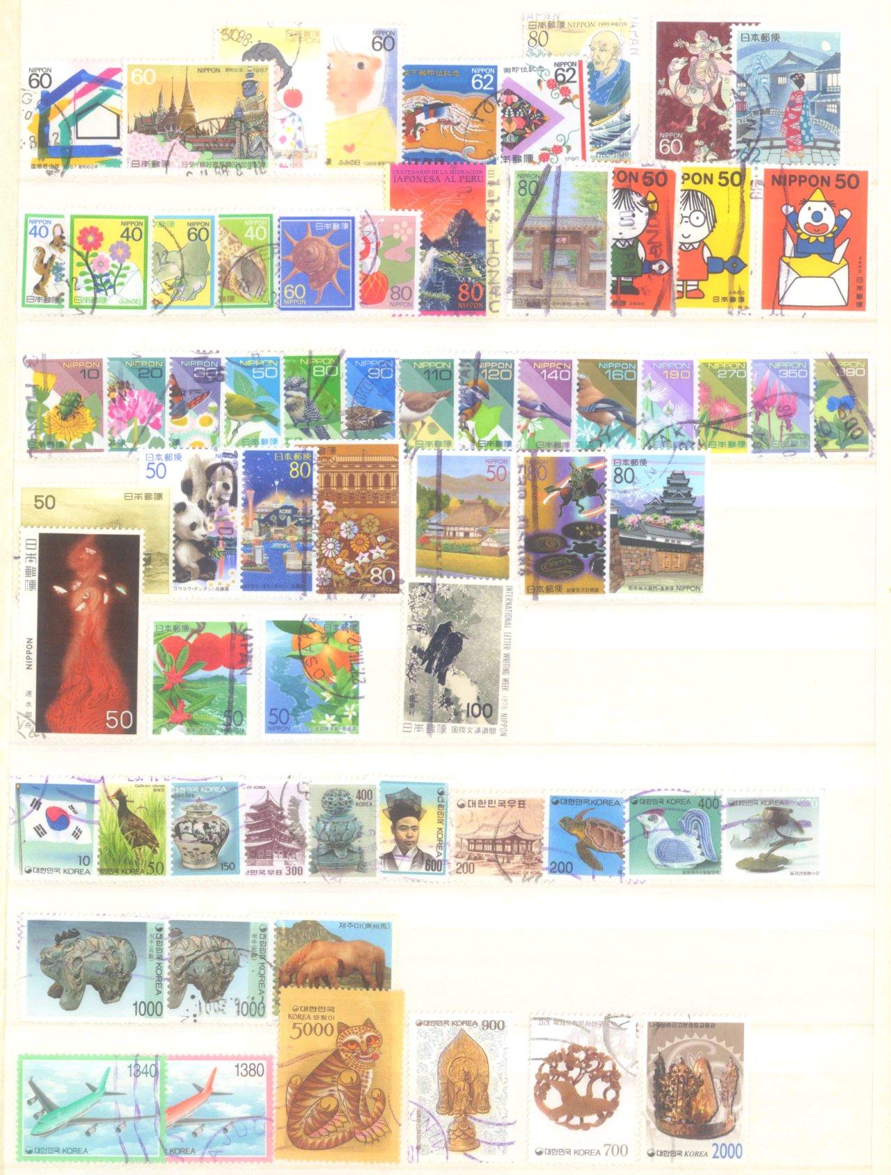 Briefmarkennachlass Alle Welt, dabei auch China-50