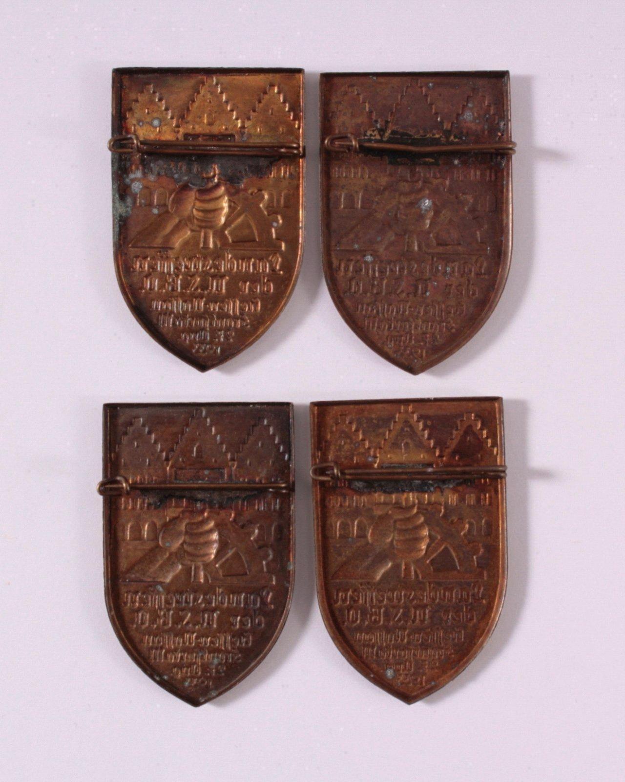 4x Landestreffen der NSBO Hessen-Nassau 1933-1