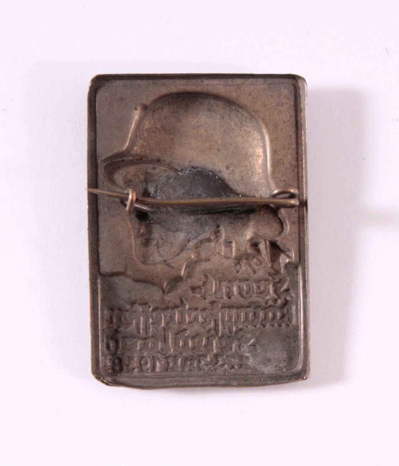 Abzeichen 16. Frontkämpfertreffen Friedland 1938-1