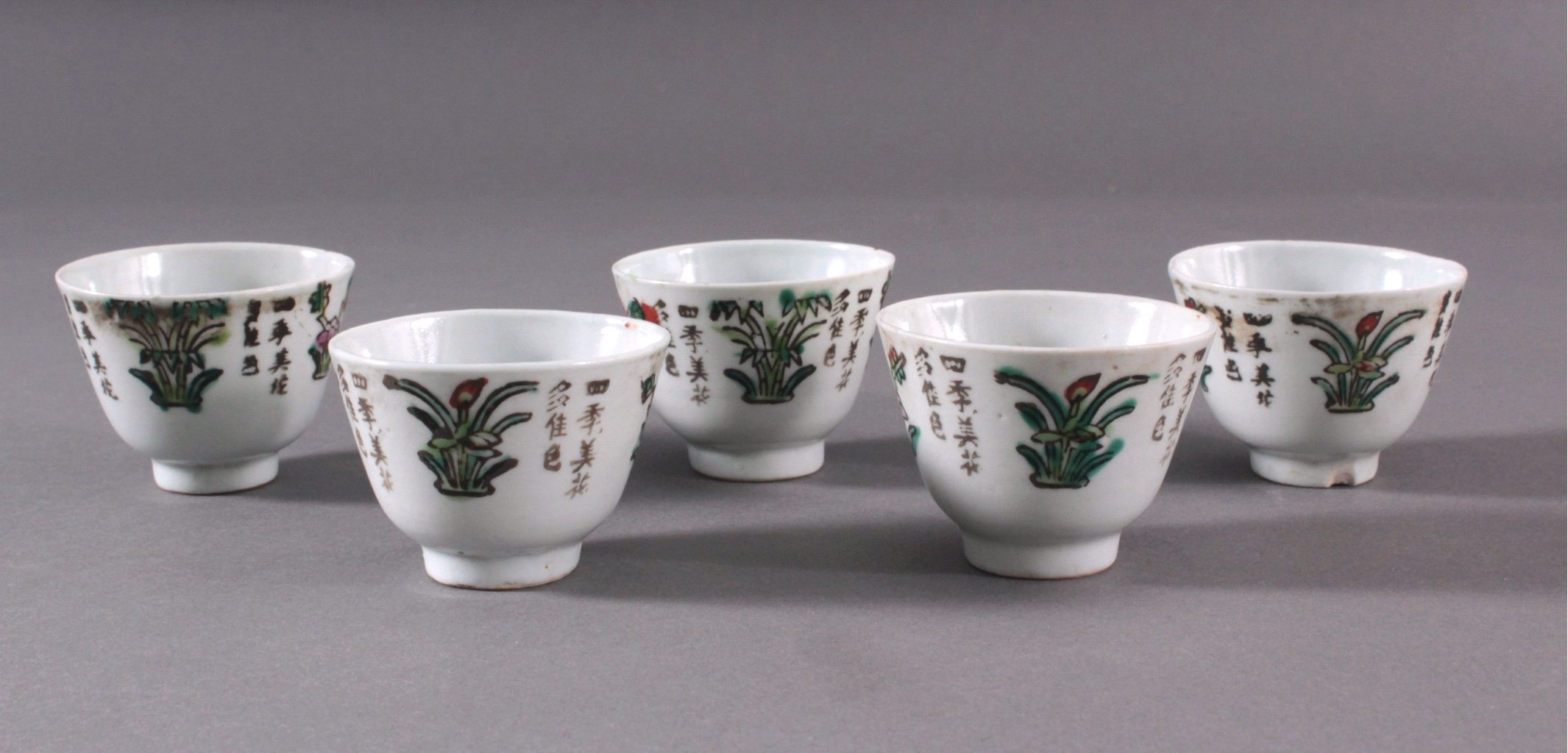 5 Sake Schalen um 1900-1