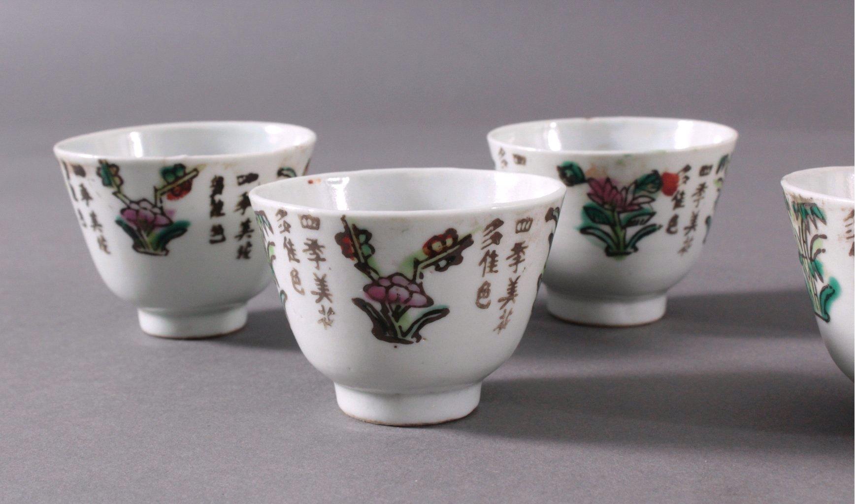 5 Sake Schalen um 1900-2