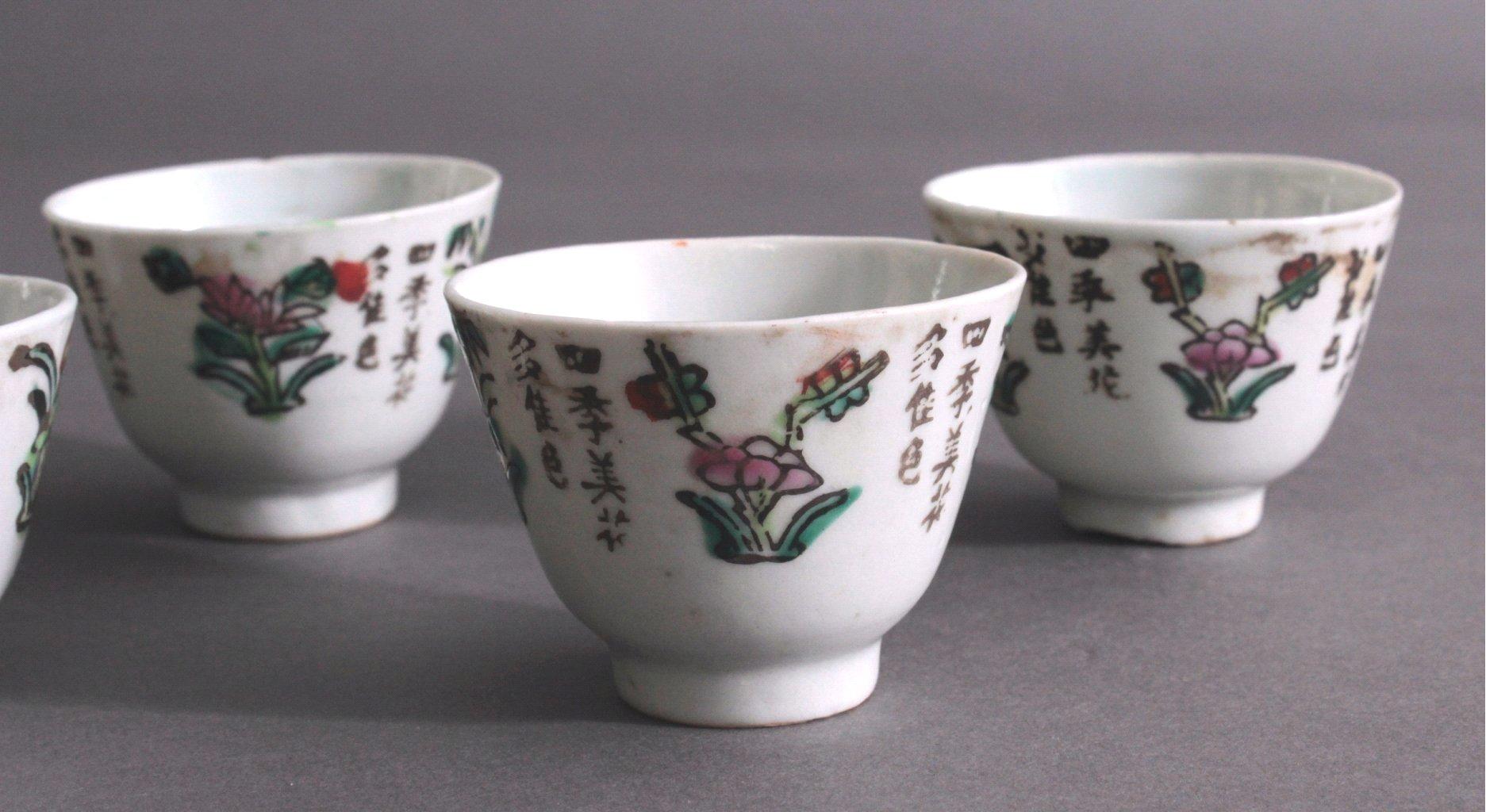 5 Sake Schalen um 1900-3