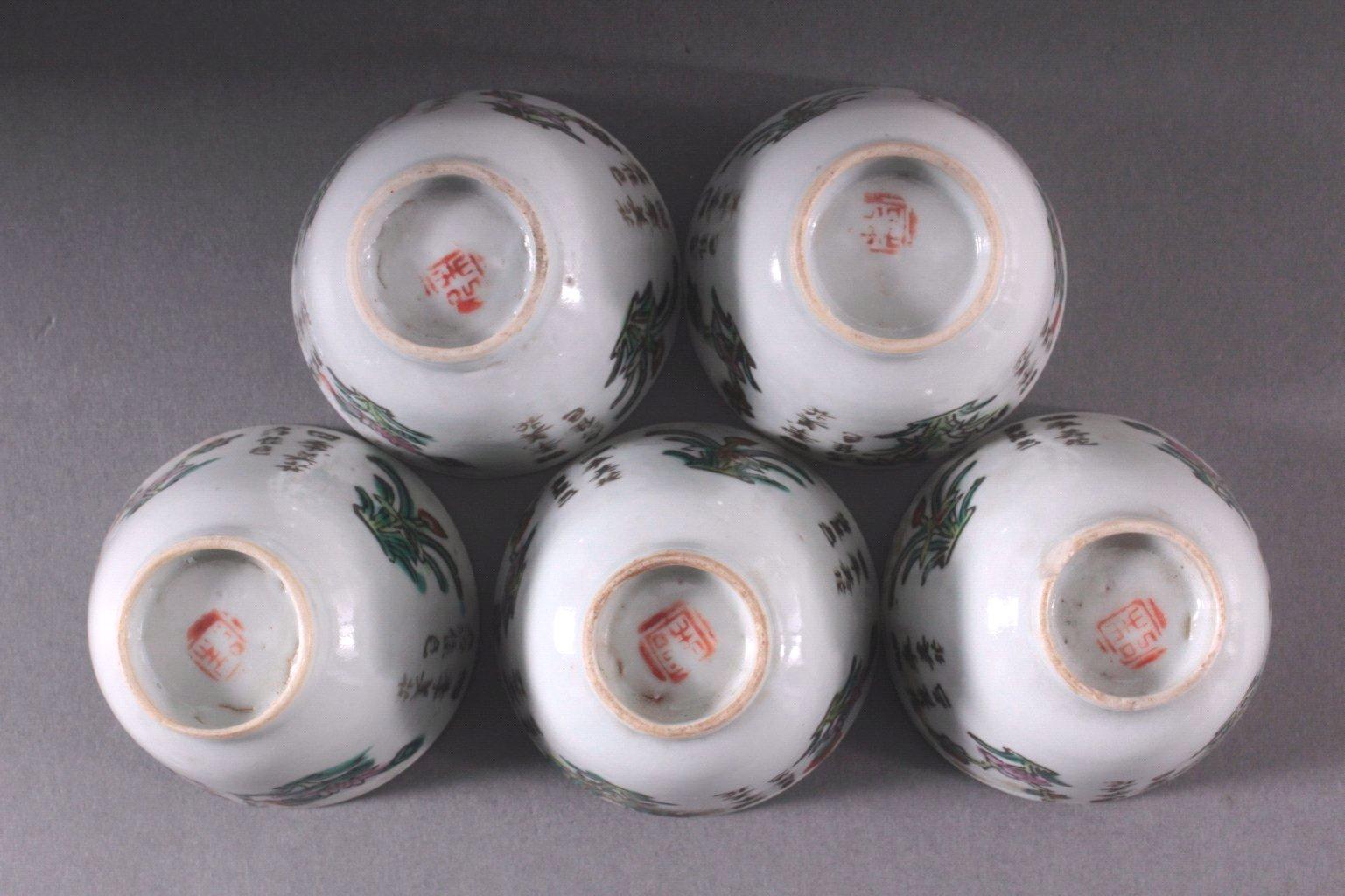 5 Sake Schalen um 1900-4
