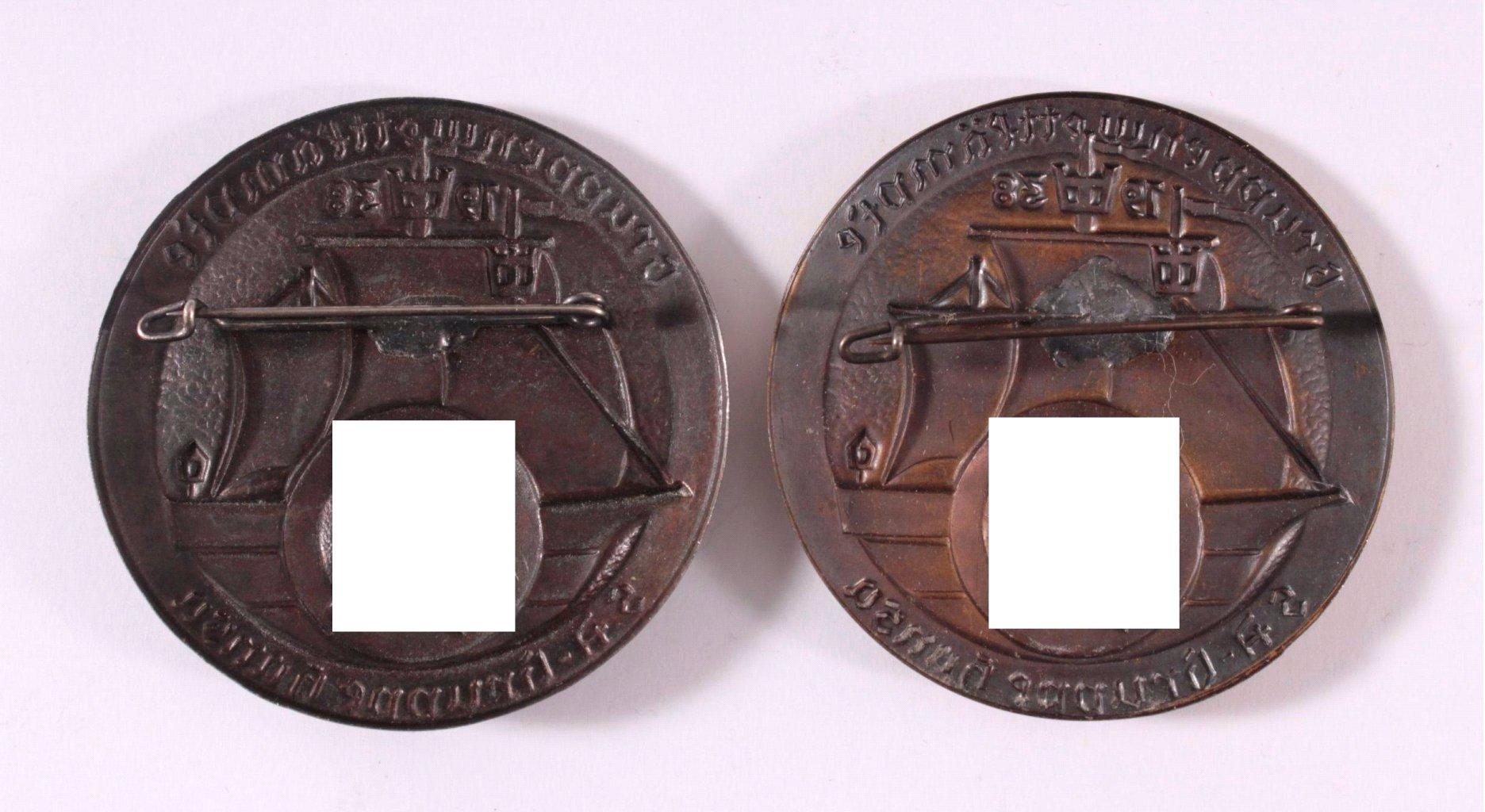 2 Abzeichen SA Gruppe Hansa, Gruppenwettkämpfe 1938-1