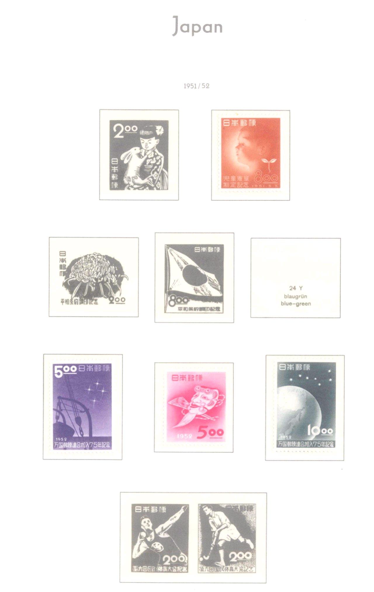 Sammlung Japan ab 1945-1