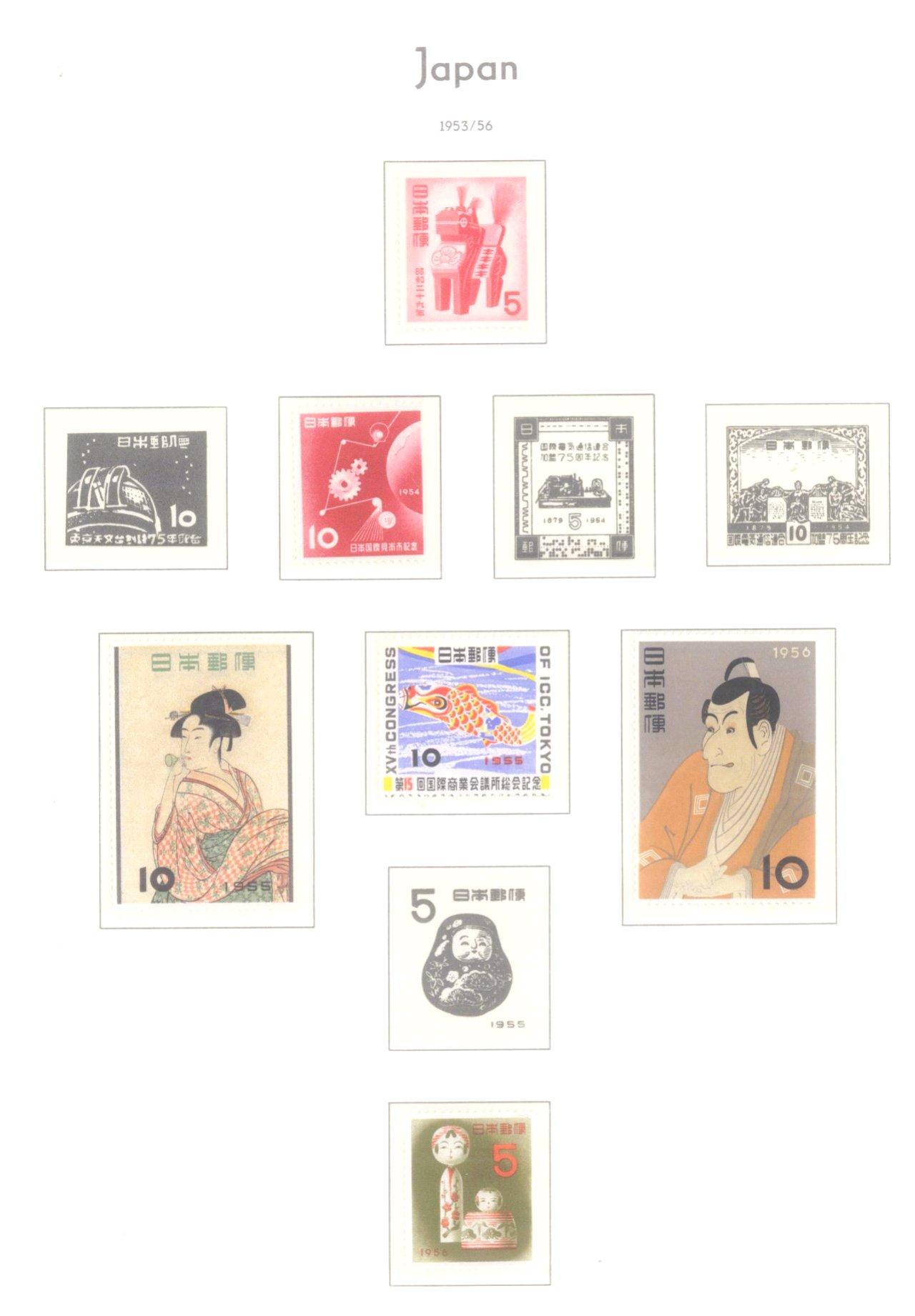 Sammlung Japan ab 1945-6