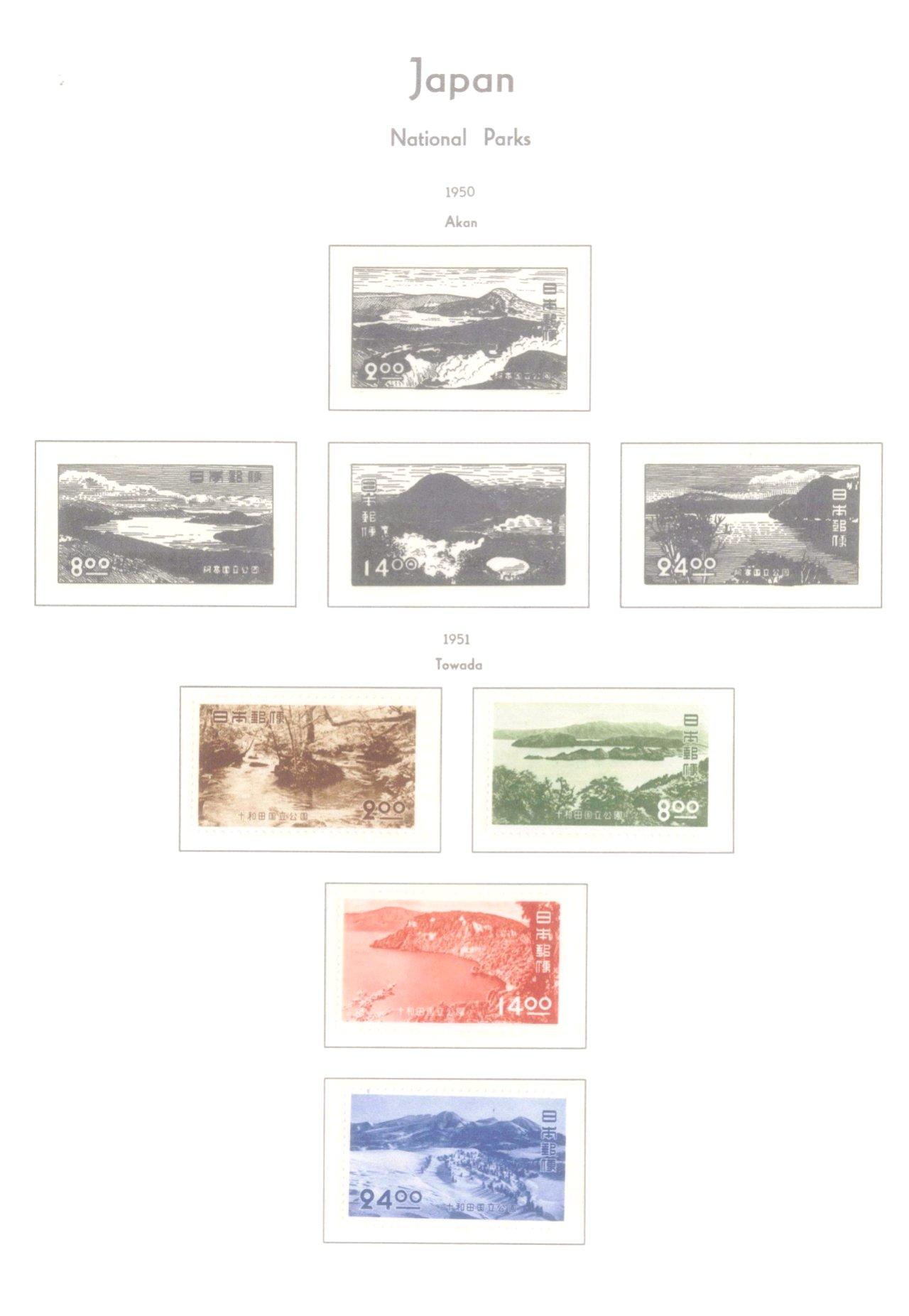 Sammlung Japan ab 1945-7