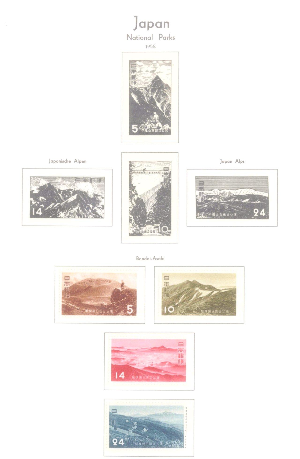 Sammlung Japan ab 1945-8