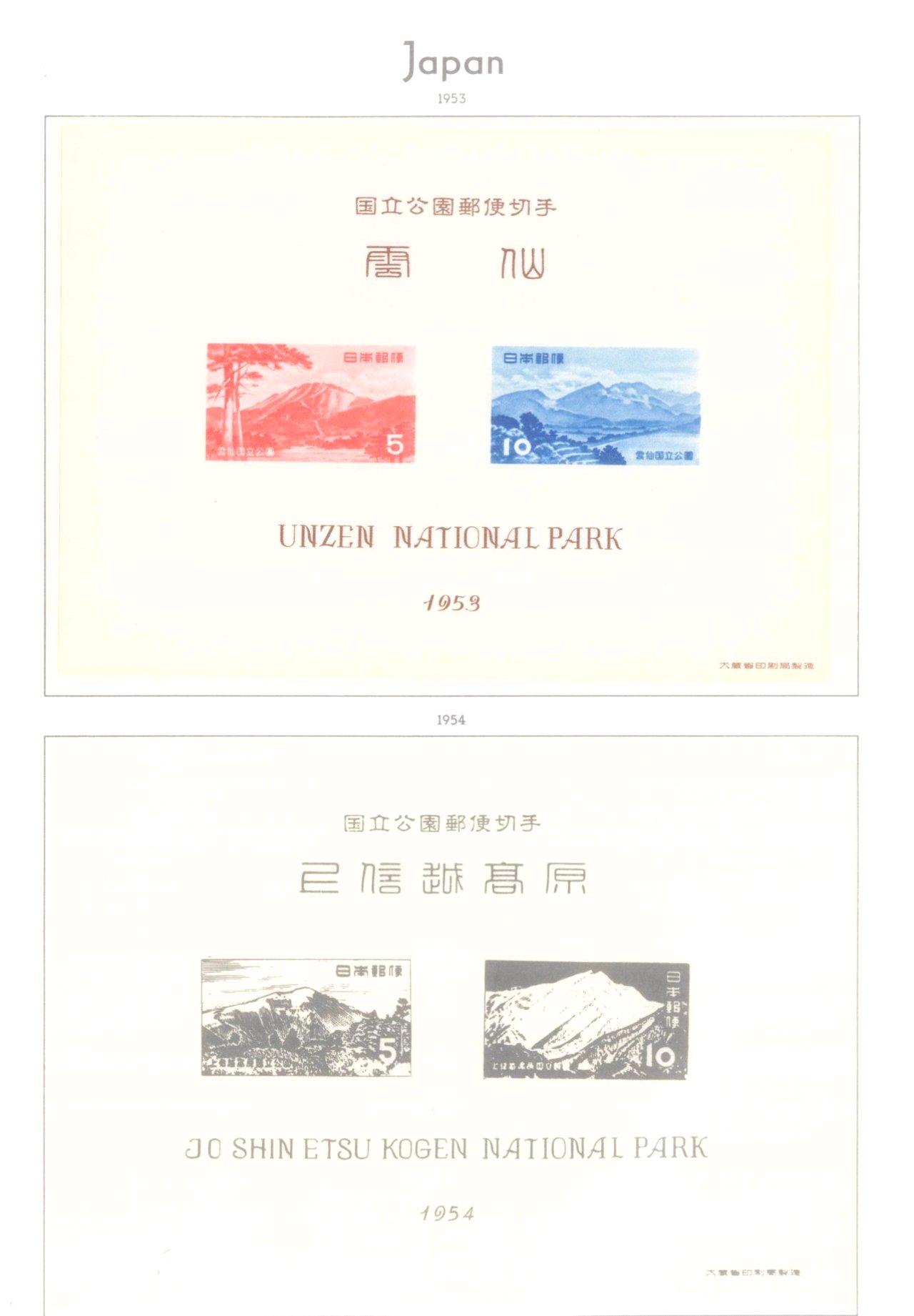 Sammlung Japan ab 1945-9
