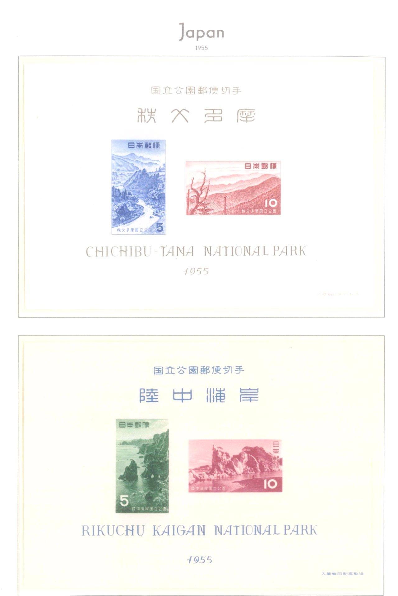 Sammlung Japan ab 1945-10