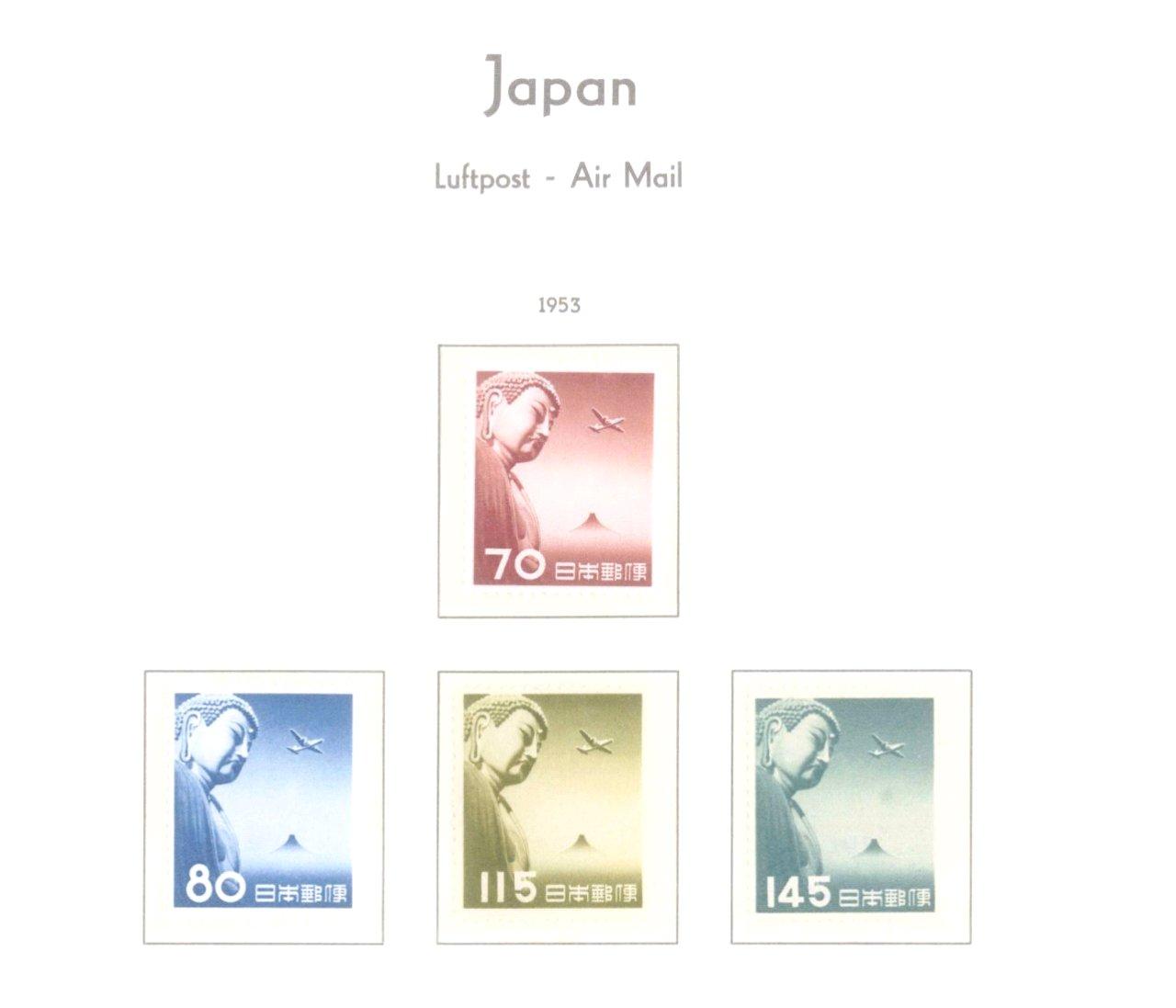 Sammlung Japan ab 1945-11
