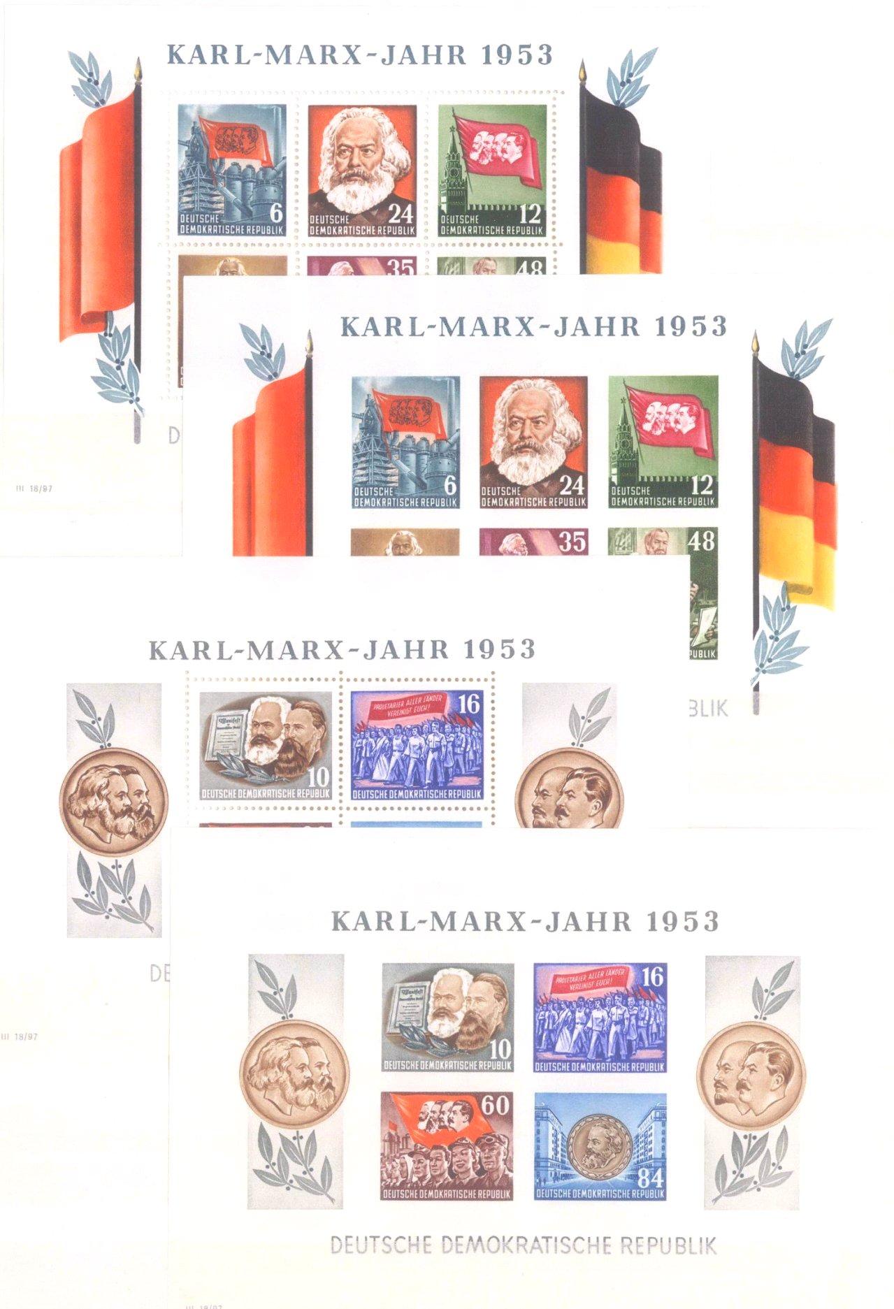 Sammlung DDR in 7 Alben, 1949-1990-6
