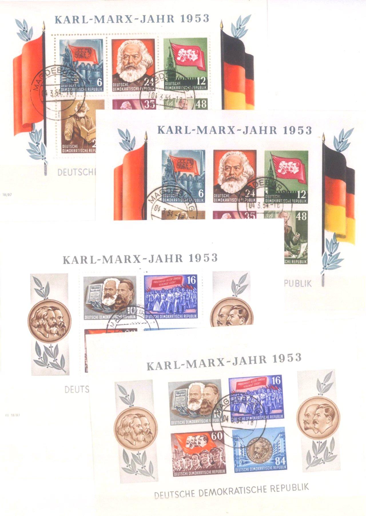 Sammlung DDR in 7 Alben, 1949-1990-7