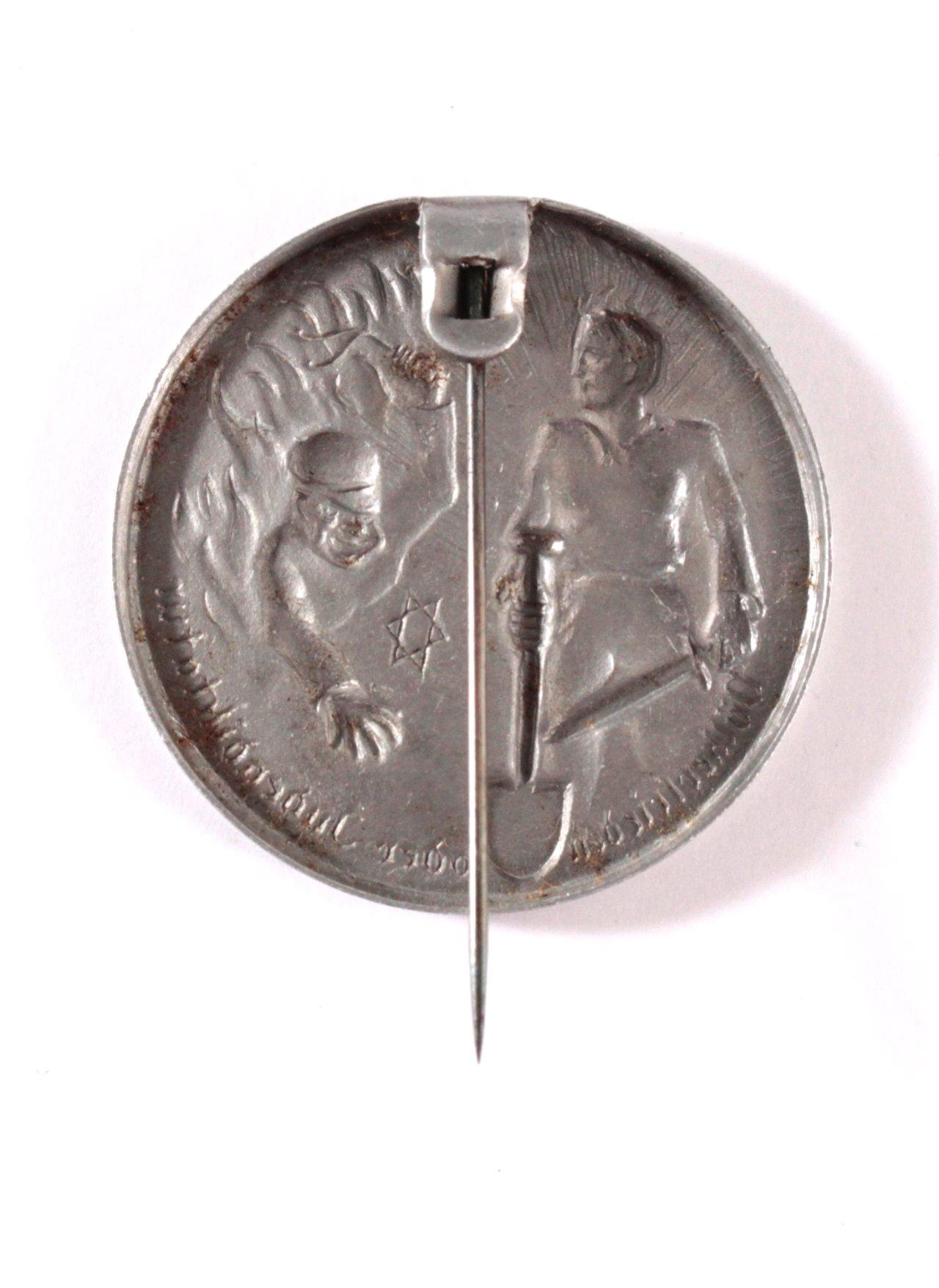 Judaica Abzeichen Völkerfrieden oder Judendiktatur-1