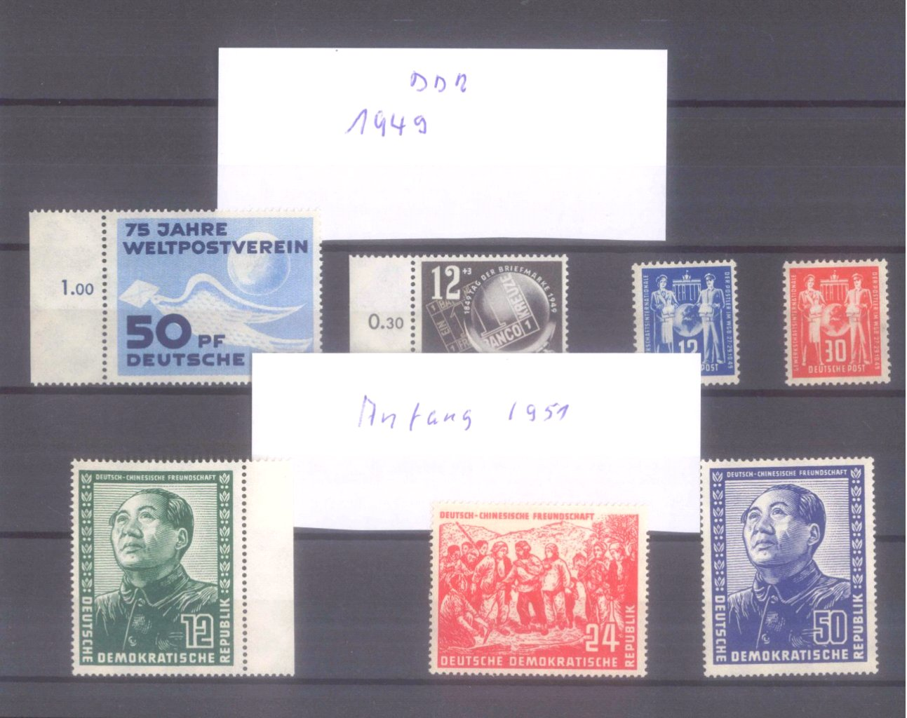 Briefmarkensammlung DDR-3