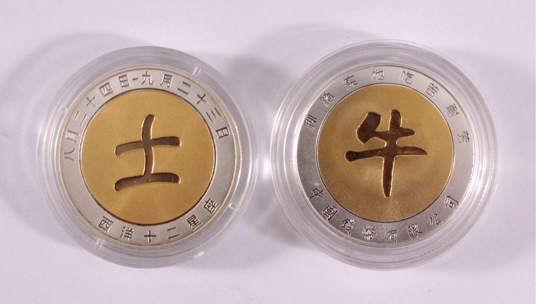 2 Chinesische Madaillen-1