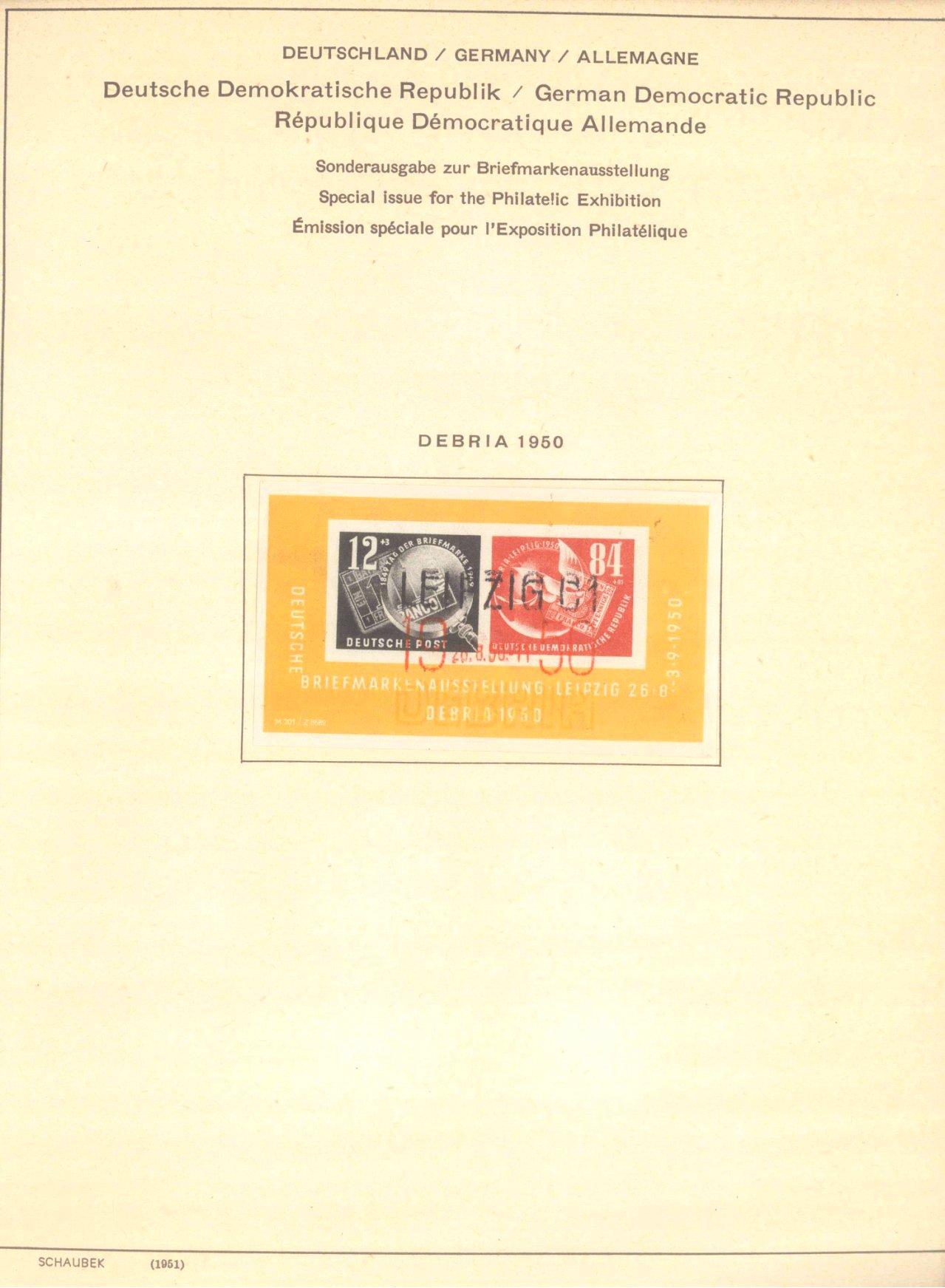 Gestempelte Sammlung DDR 1949-1990-2