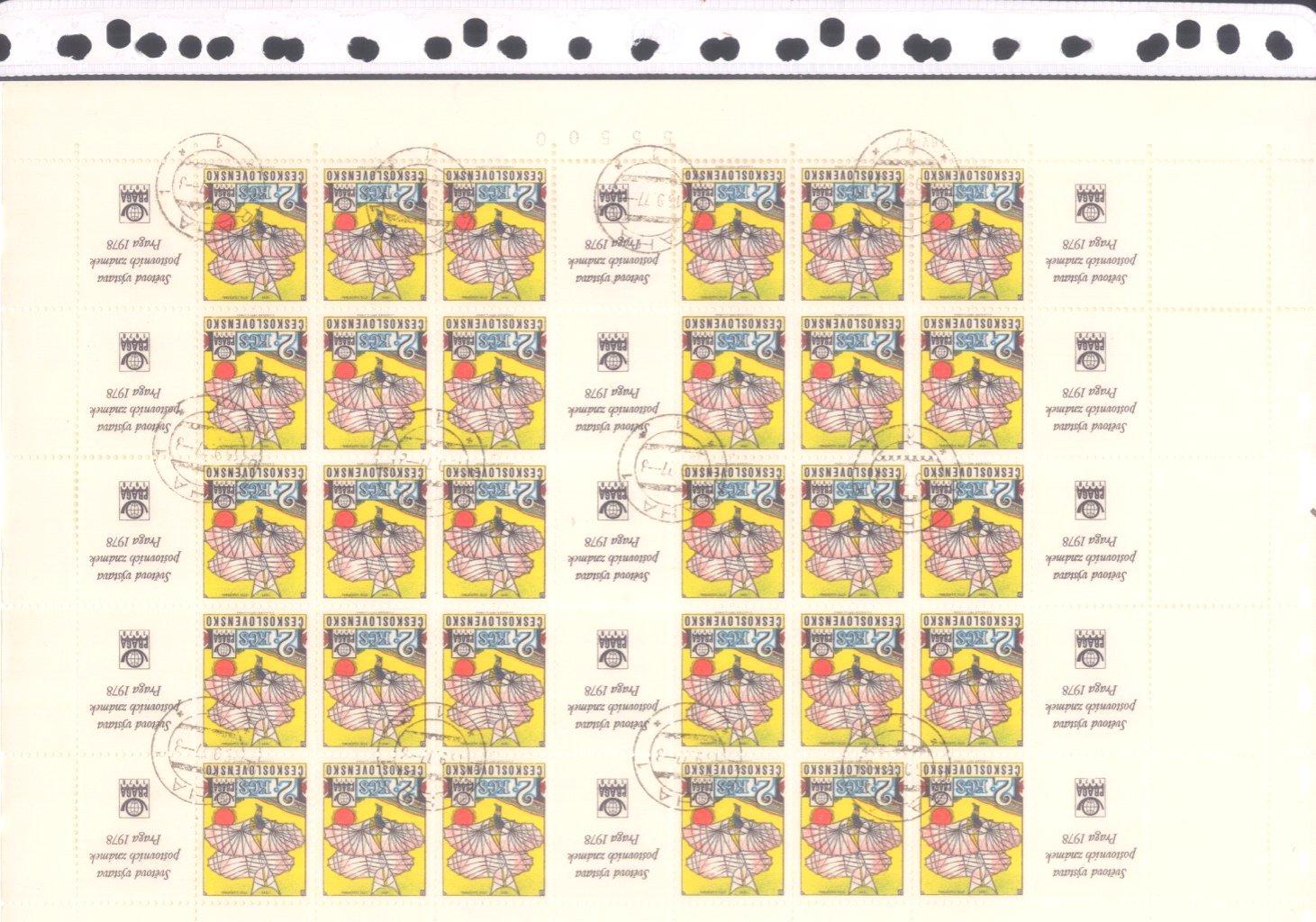 Gestempelte Sammlung DDR 1949-1990-8