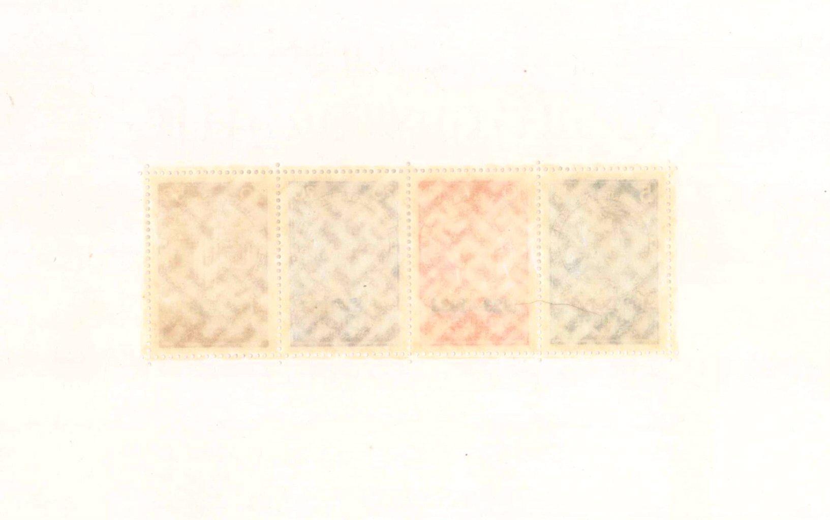 Deutsches Reich, Block 2, Nothilfe, ungebraucht-1