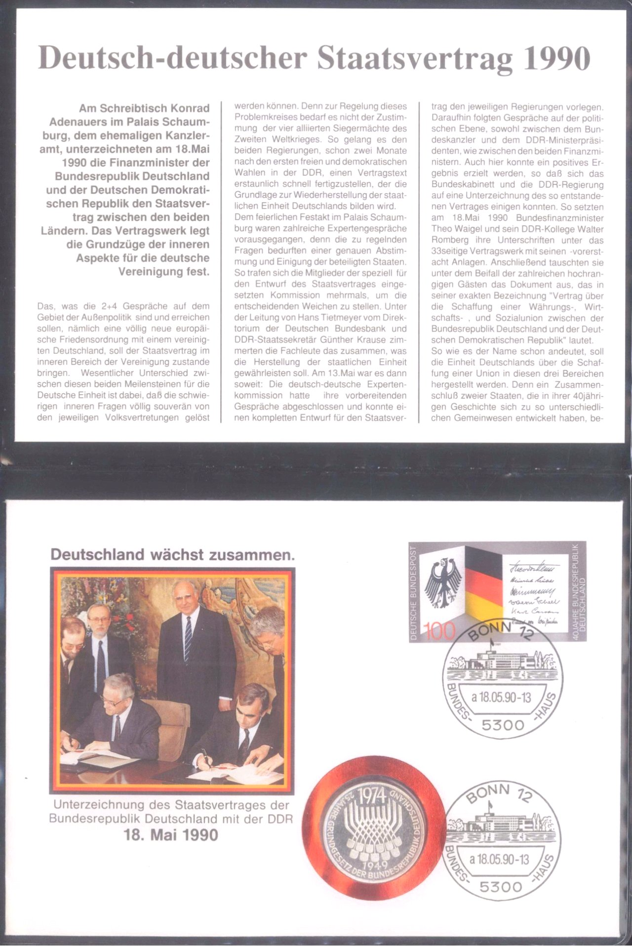 Sammlung Numisbriefe-4