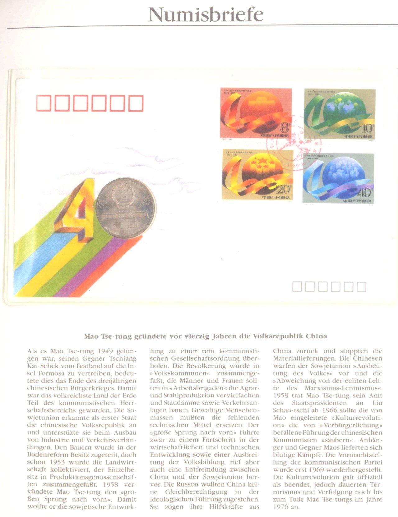 Sammlung Numisbriefe-18