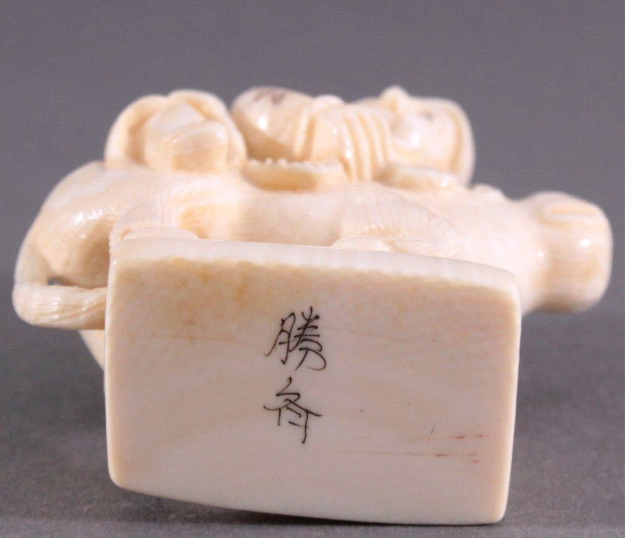 Netsuke, Japan 1. Hälfte 20. Jh., Elfenbein geschnitzt-5