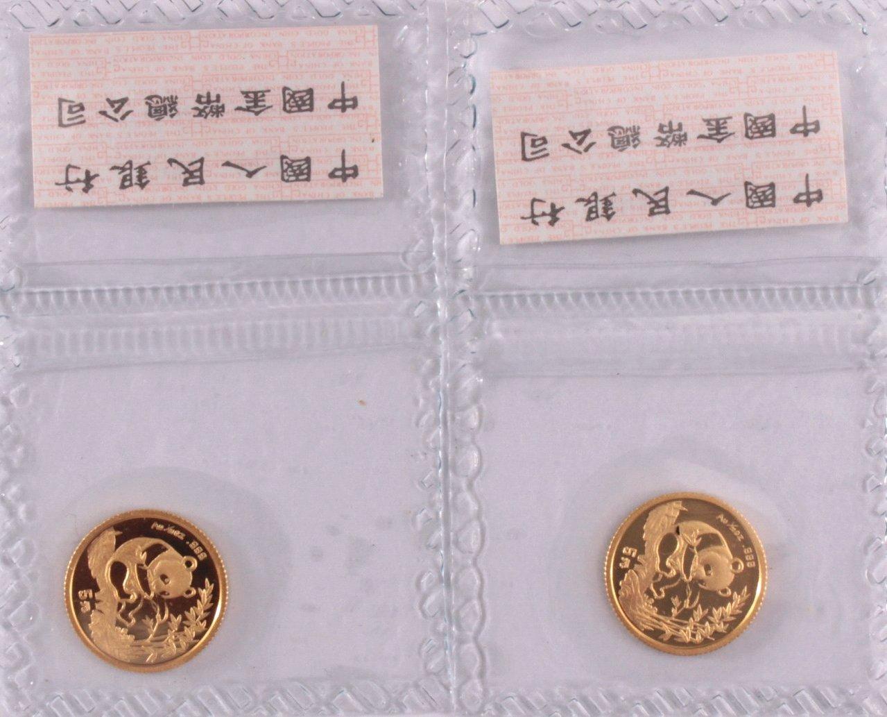 2 5 Yuan Goldmünzen, Panda Motiv/Himmelstempel-1