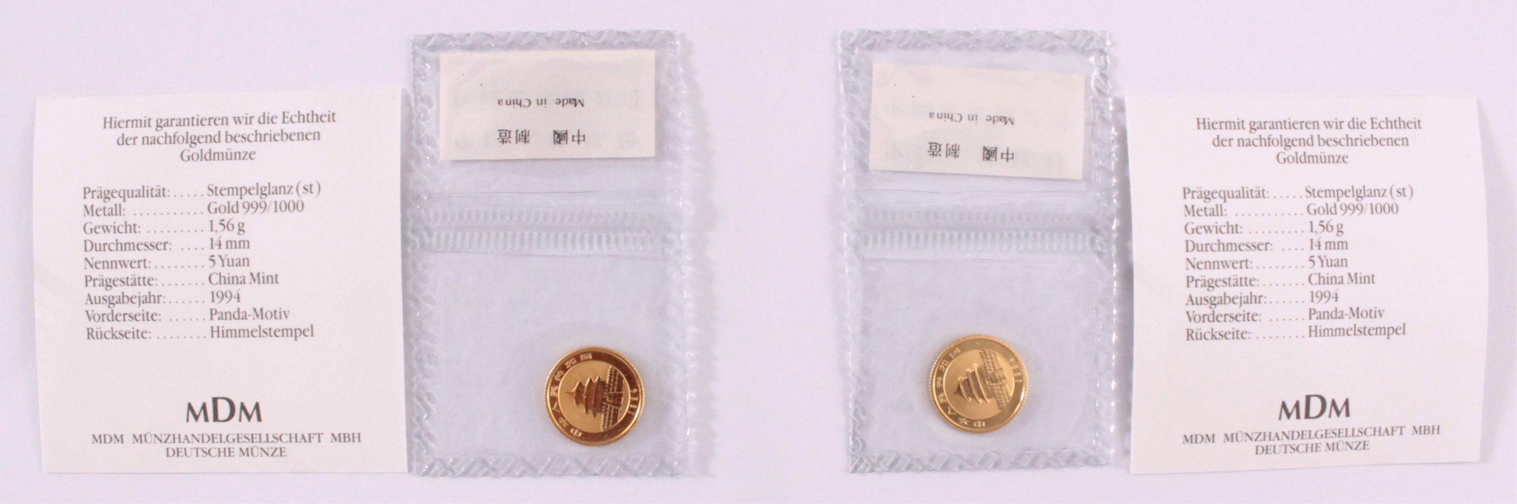 2 5 Yuan Goldmünzen, Panda Motiv/Himmelstempel-2