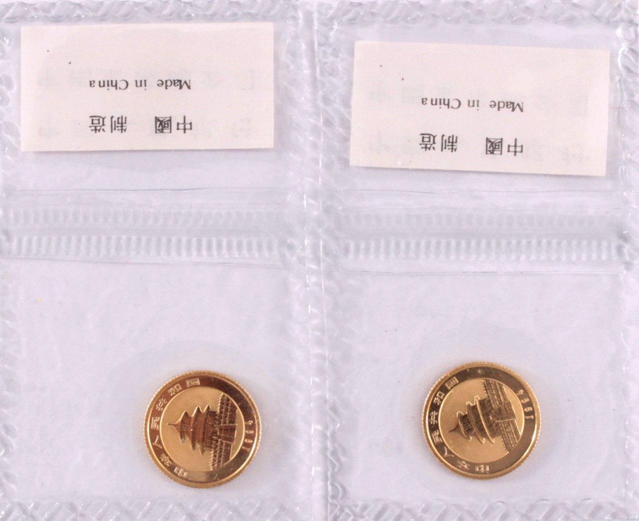2 5 Yuan Goldmünzen, Panda Motiv/Himmelstempel-3