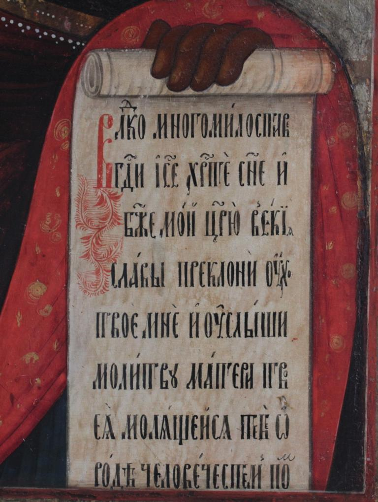 Große Ikone, Russland 19. Jh.-4