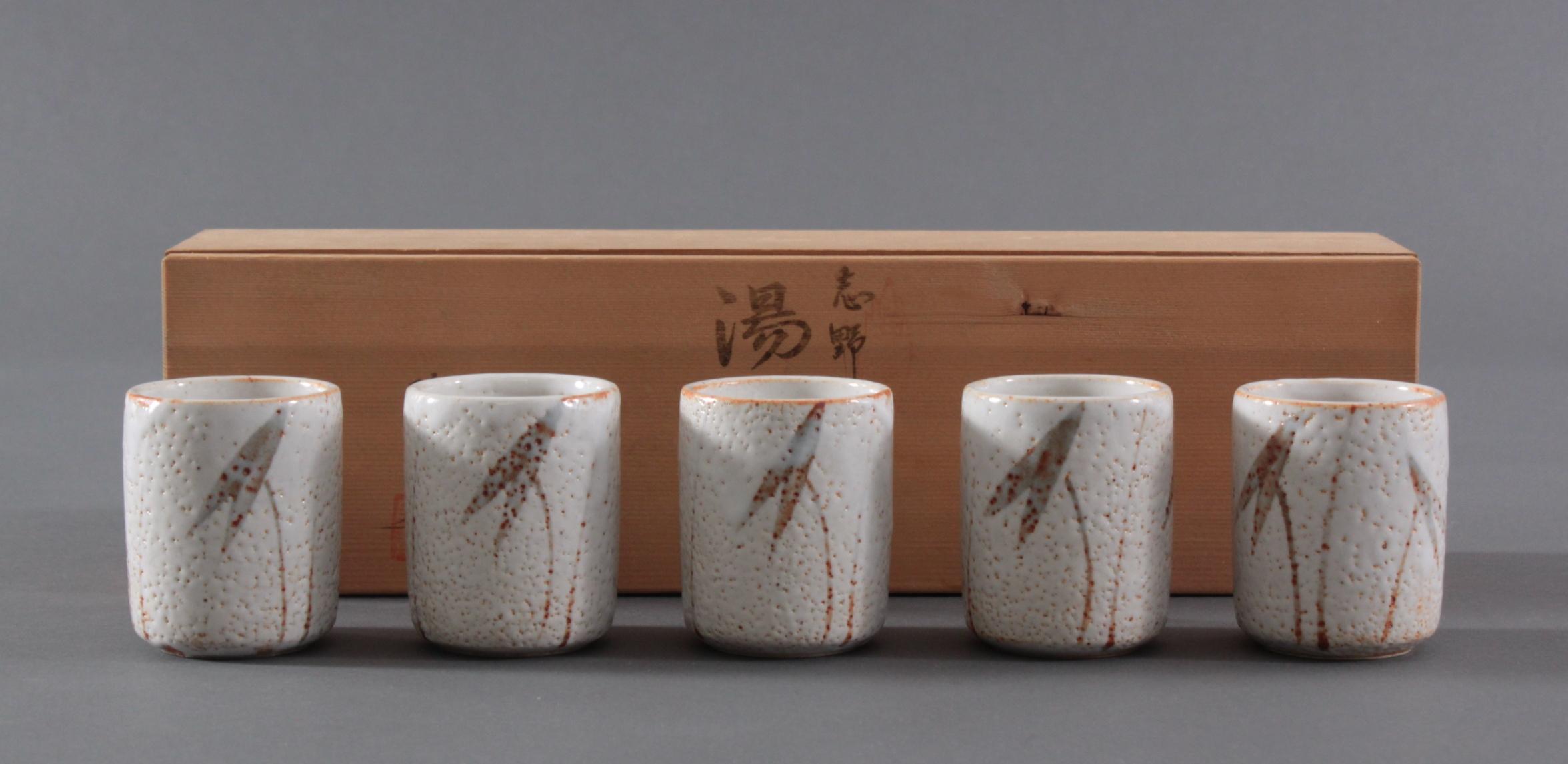 5 Tee-Becher aus Japan