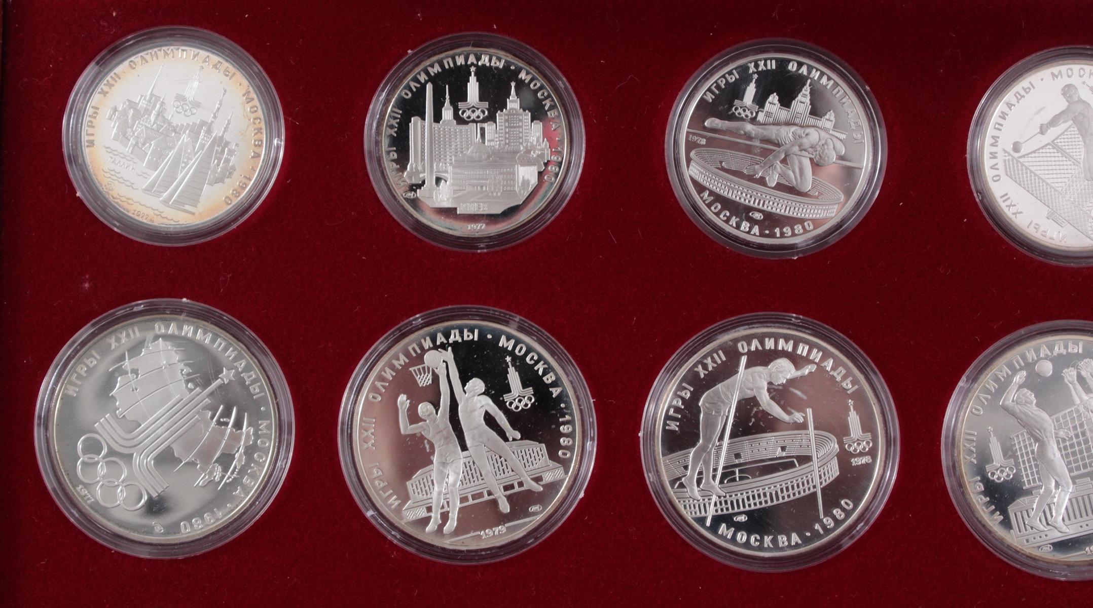 Russland, Olympiade Moskau 1980 in PP-2