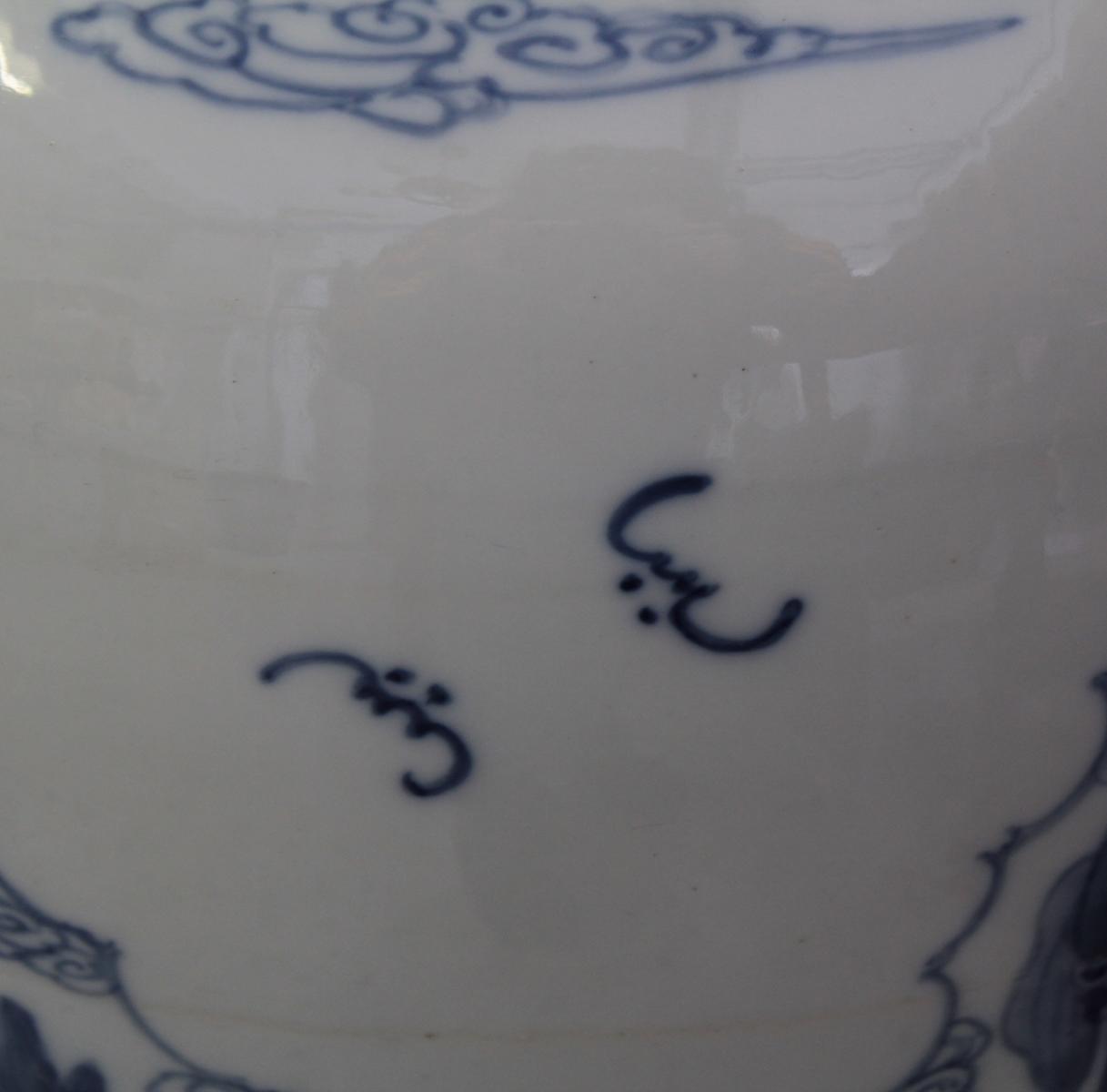 Große Chinesische Porzellan-Vase, Bodenvase, 20. Jh.-5