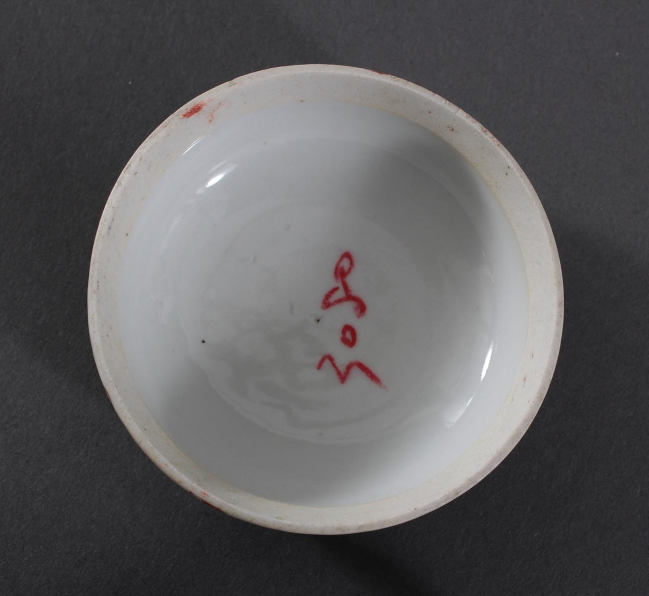 Deckeldose, China, 'Famille Rose'-4