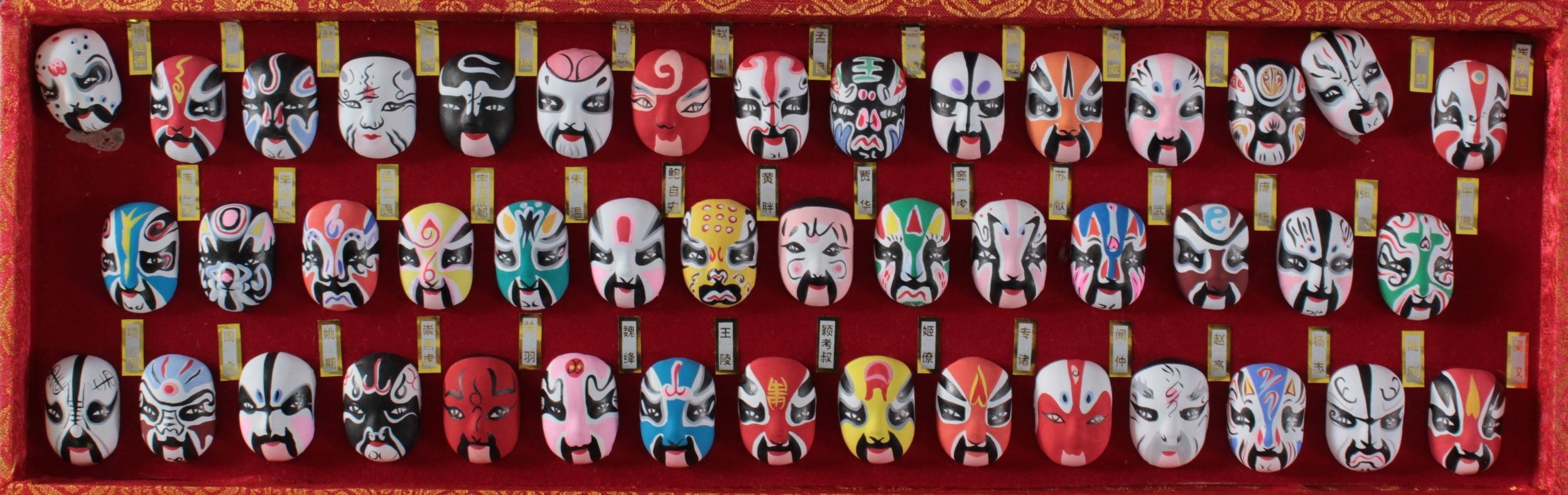 Traditionelle chinesische Miniaturmasken-3