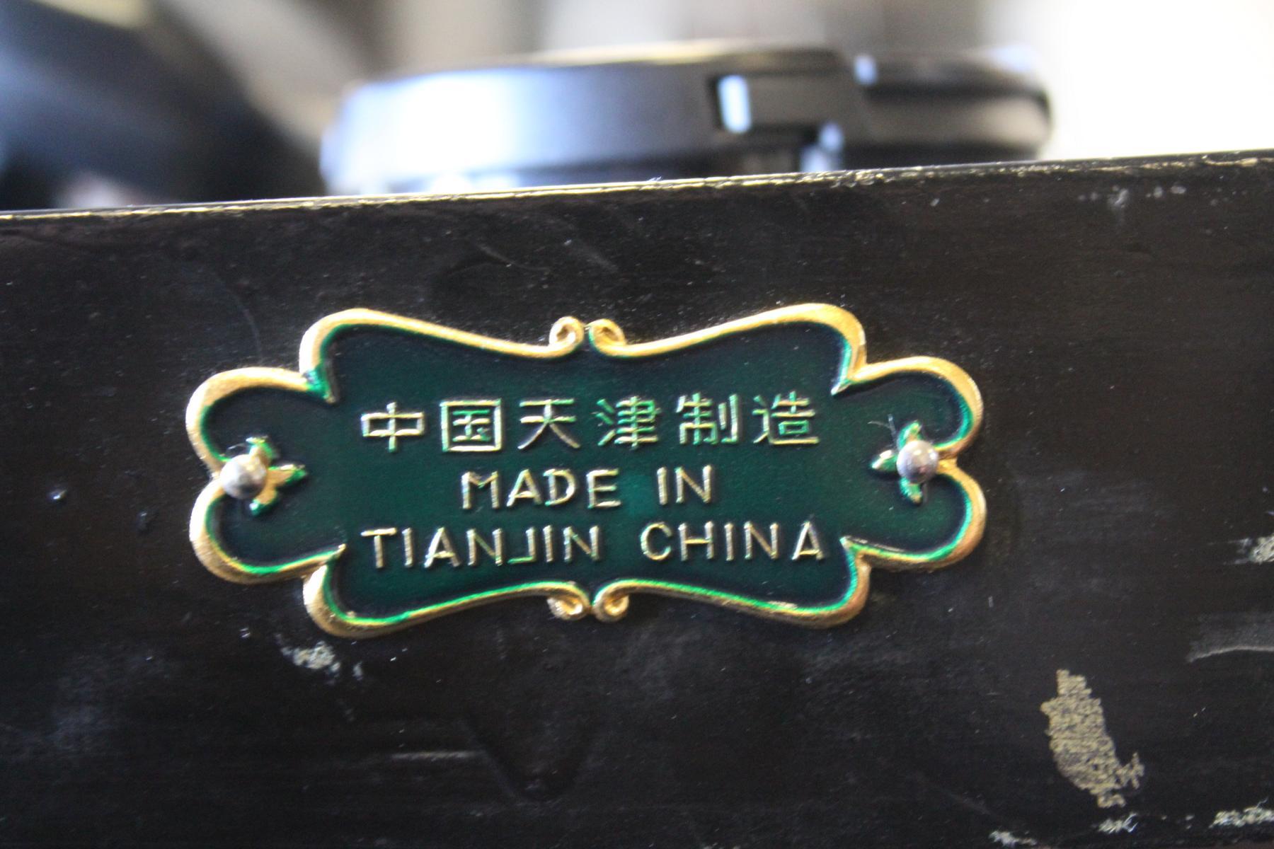 Hochzeitsschrank, 2. Hälfte 20. Jh., China-3
