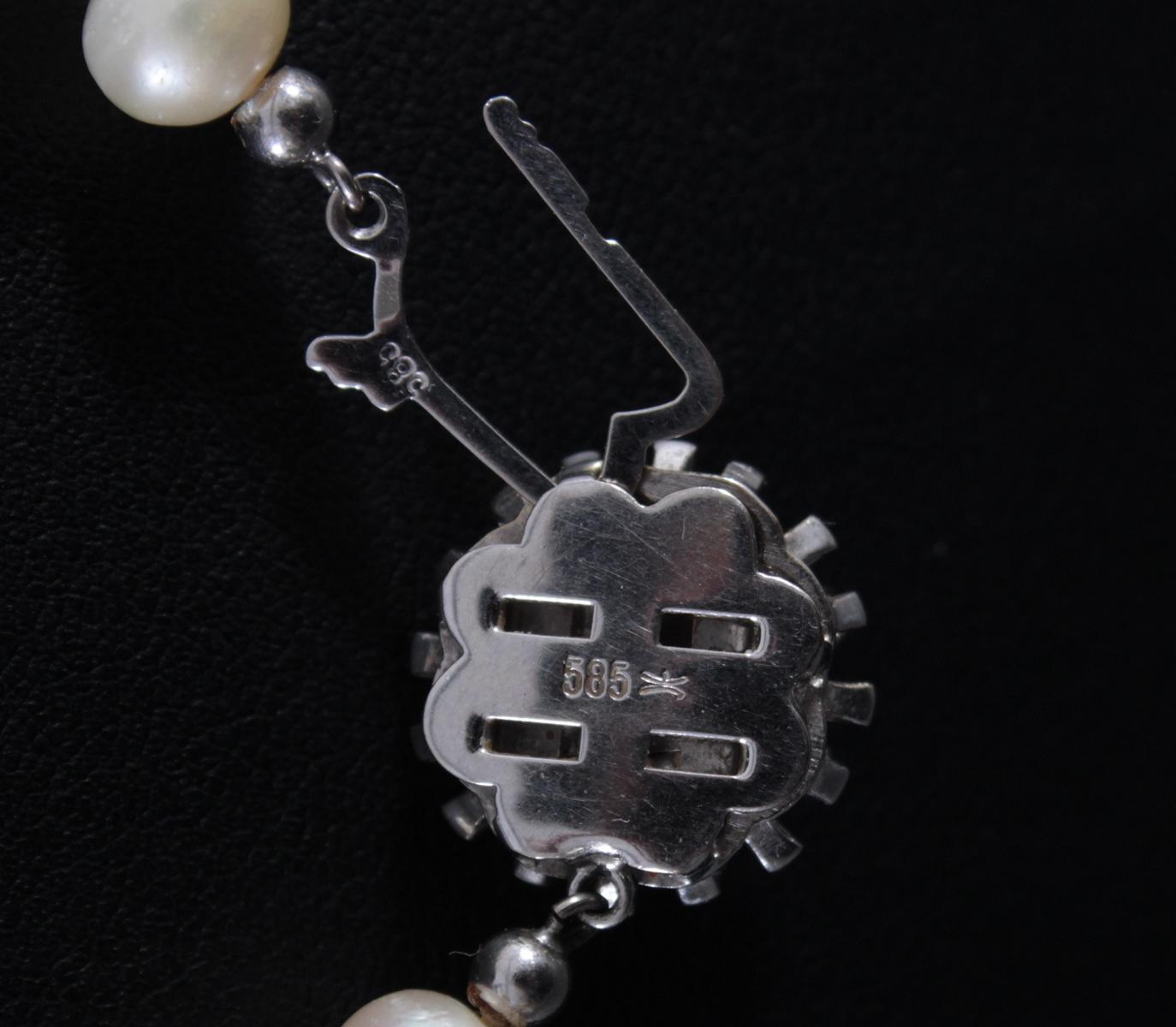 Perlenkette mit 14 Karat Weißgoldschließe-4