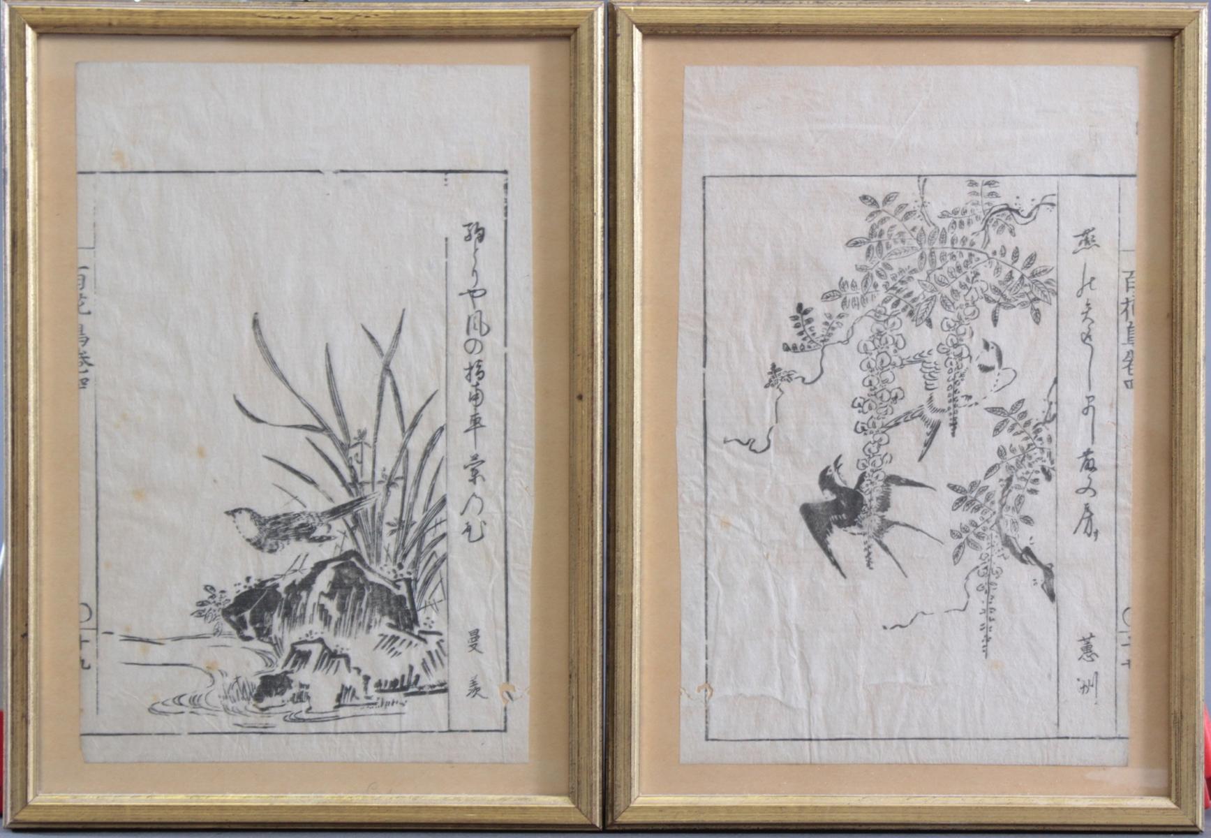 2 antike asiatische Tuschezeichnungen