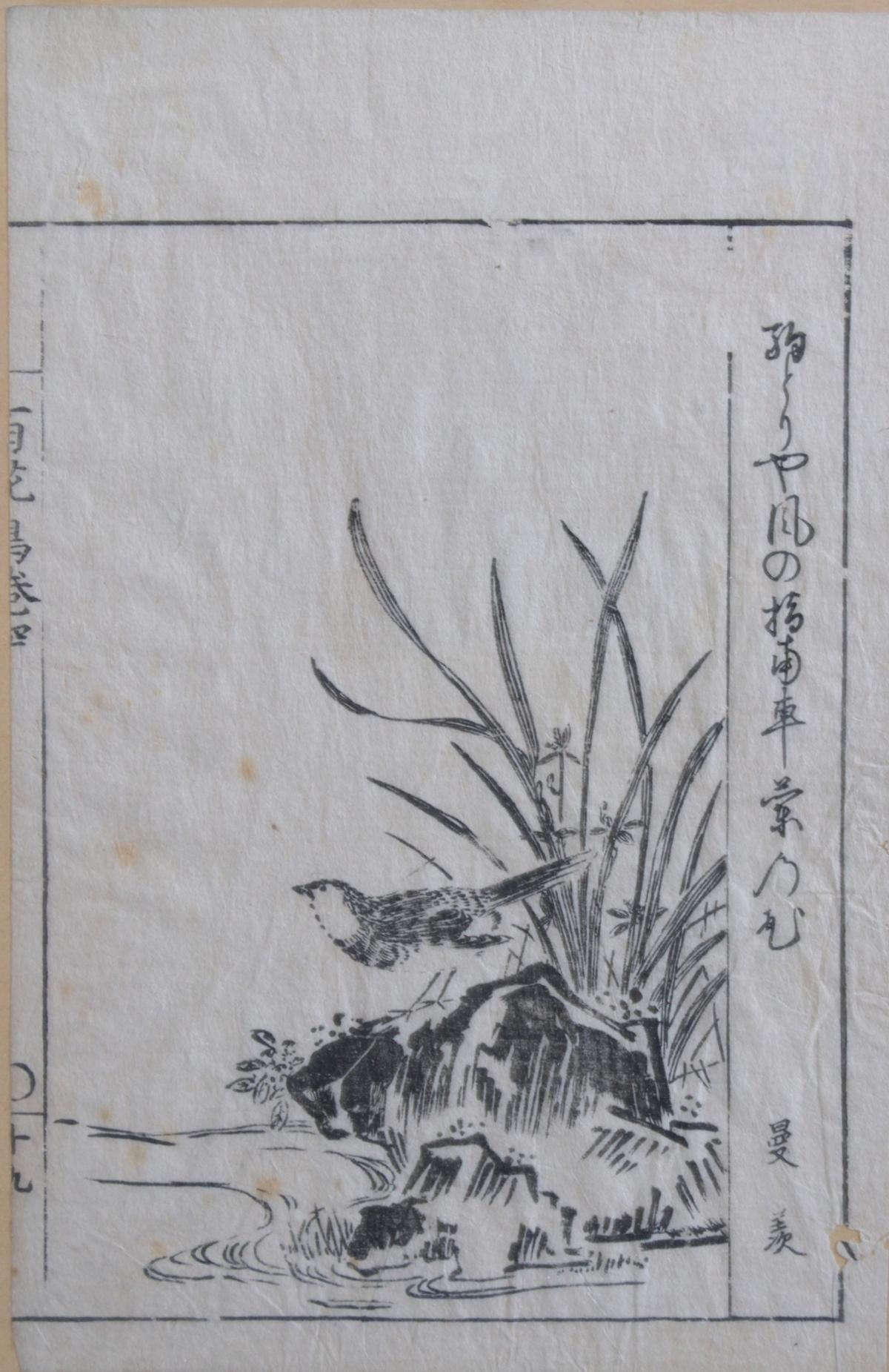 2 antike asiatische Tuschezeichnungen-2