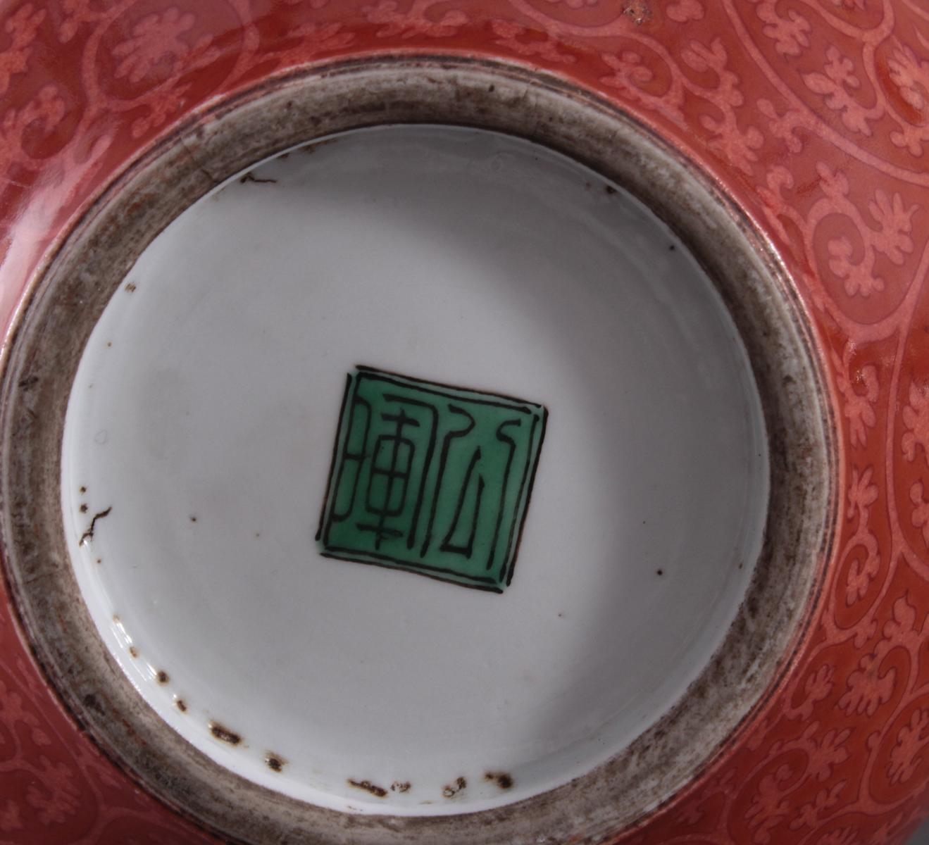 Große Porzellanvase, China Qing-Dynastie-4