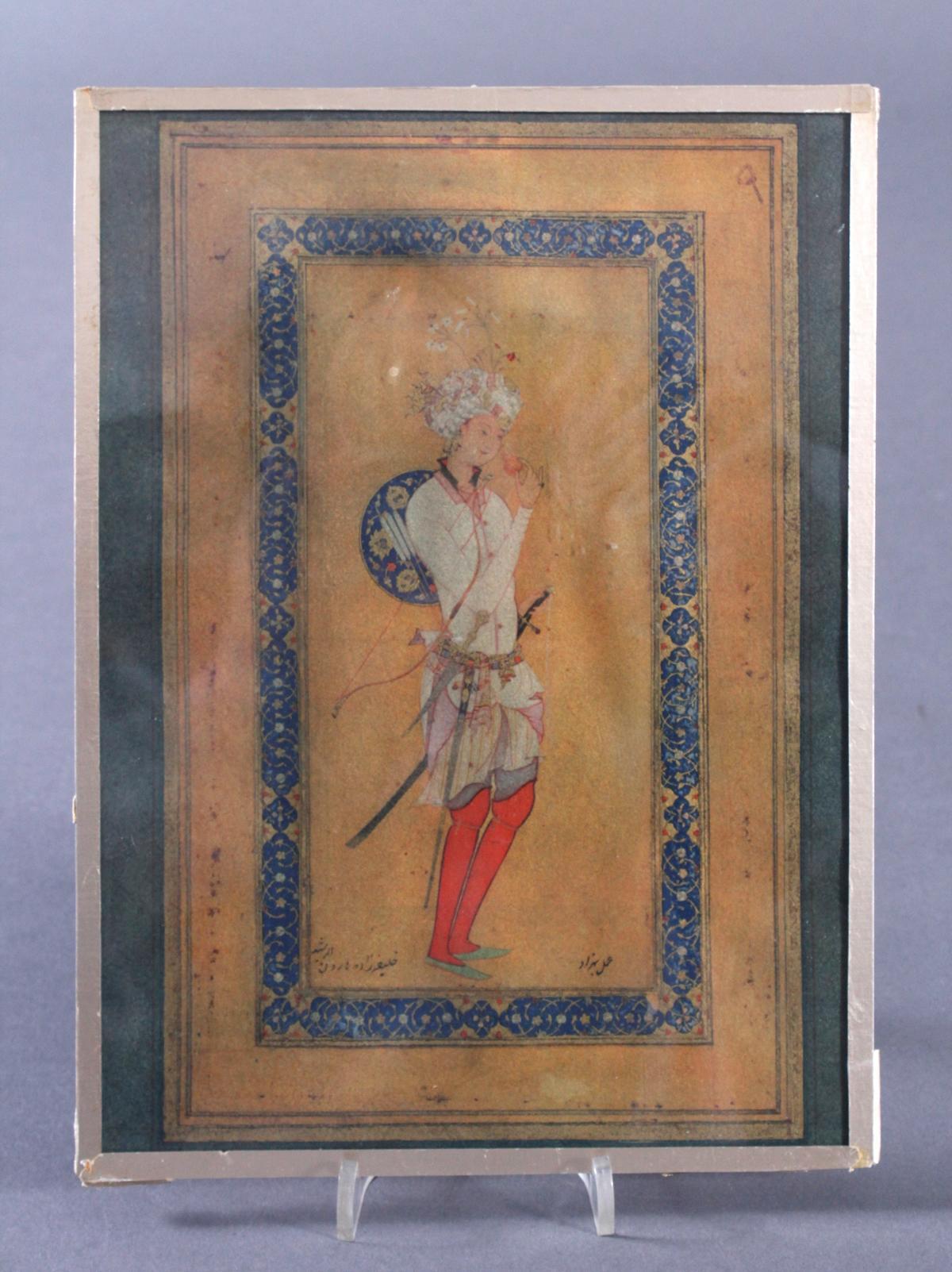 Persische Malerei, 17. Jahrhundert
