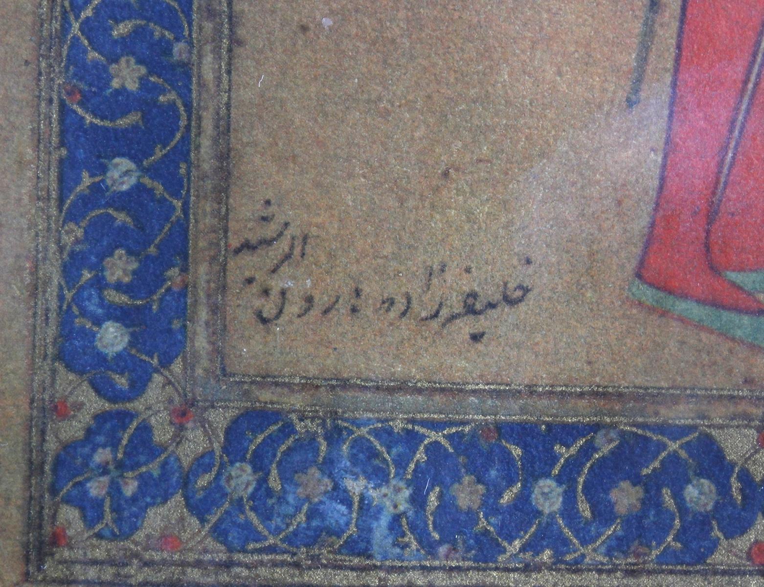 Persische Malerei, 17. Jahrhundert-2