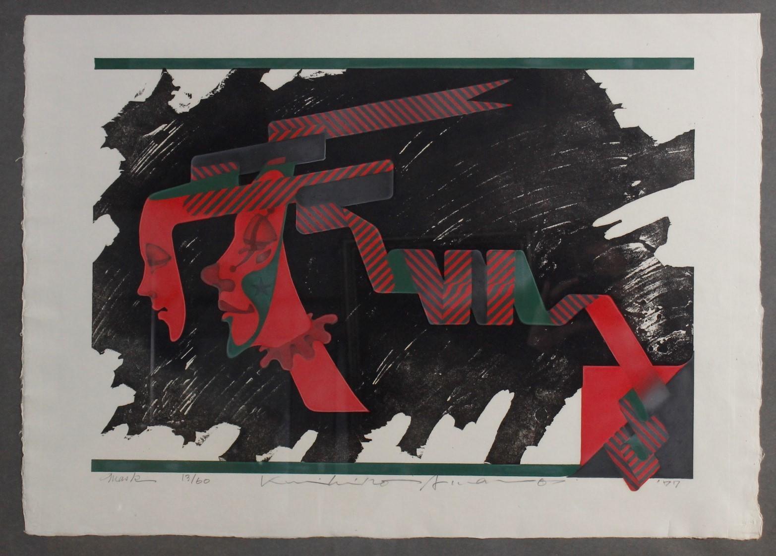 Farblithografie, 'Mask'-2