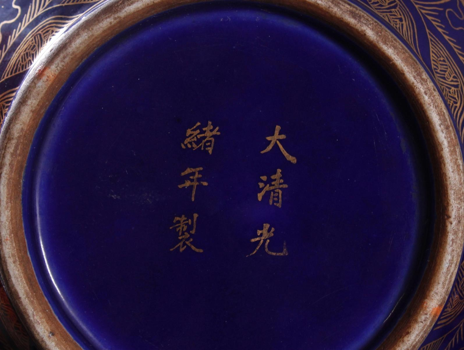 Paar 'Powder Blue' Porzellan Vasen, Qing Dynastie (1875-1908)-7