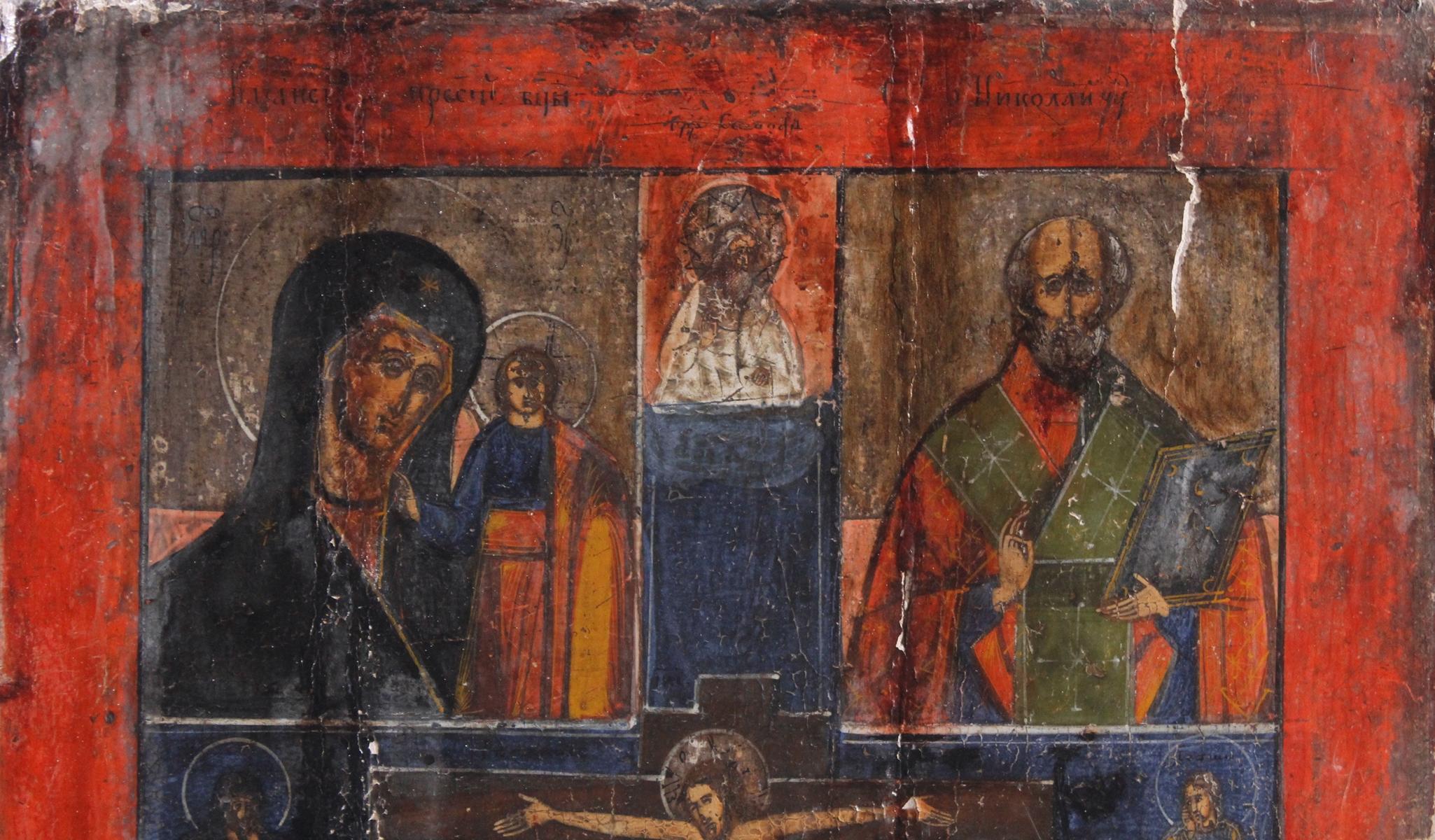 Vierfelder-Ikone, Russland 18. Jahrhundert-2