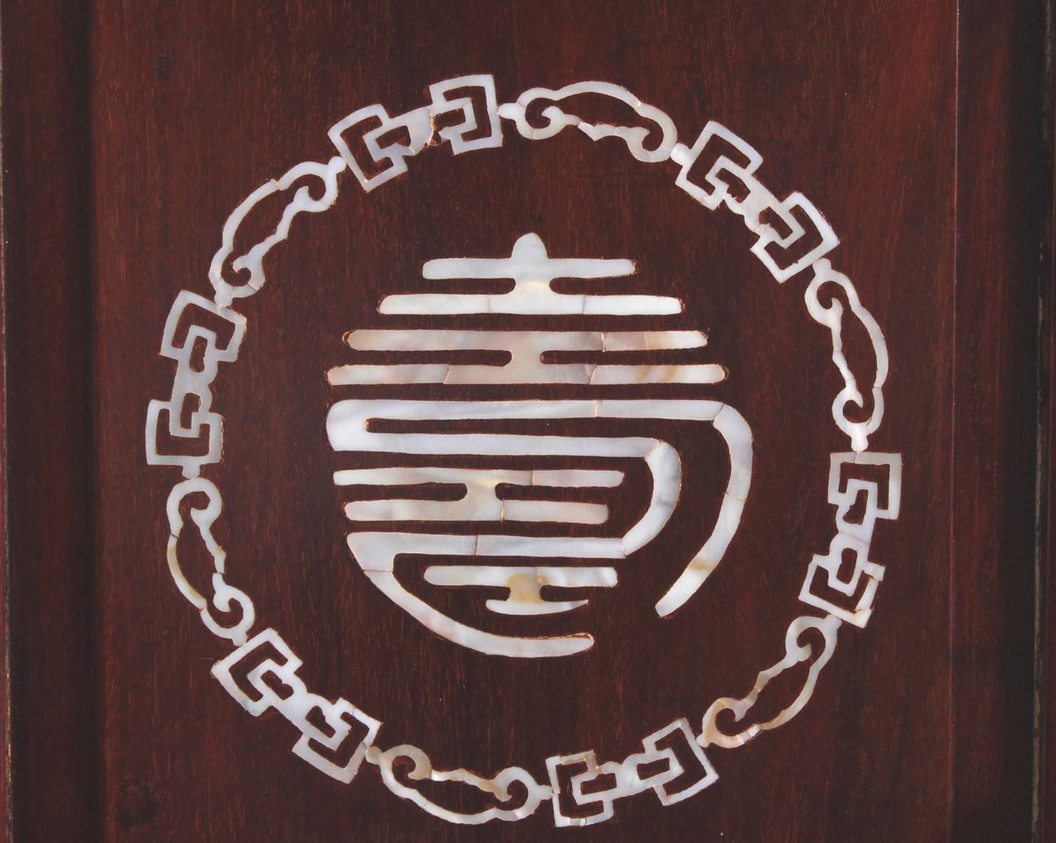 Tischpanel, China um 1920-5