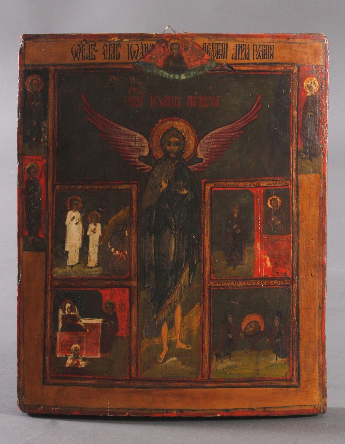 Russische Mehrbild Ikone eines Heiligen, 19. Jahrhundert