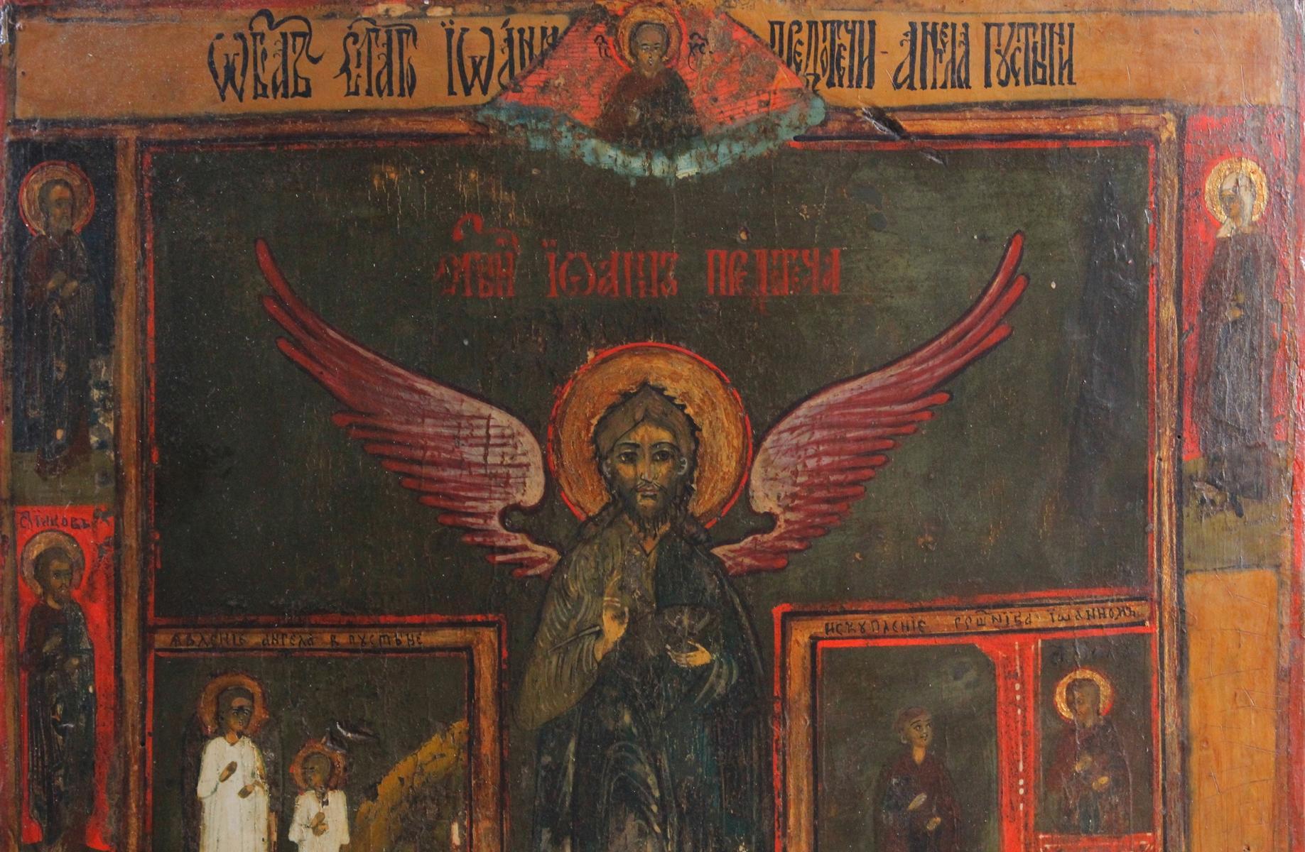 Russische Mehrbild Ikone eines Heiligen, 19. Jahrhundert-2