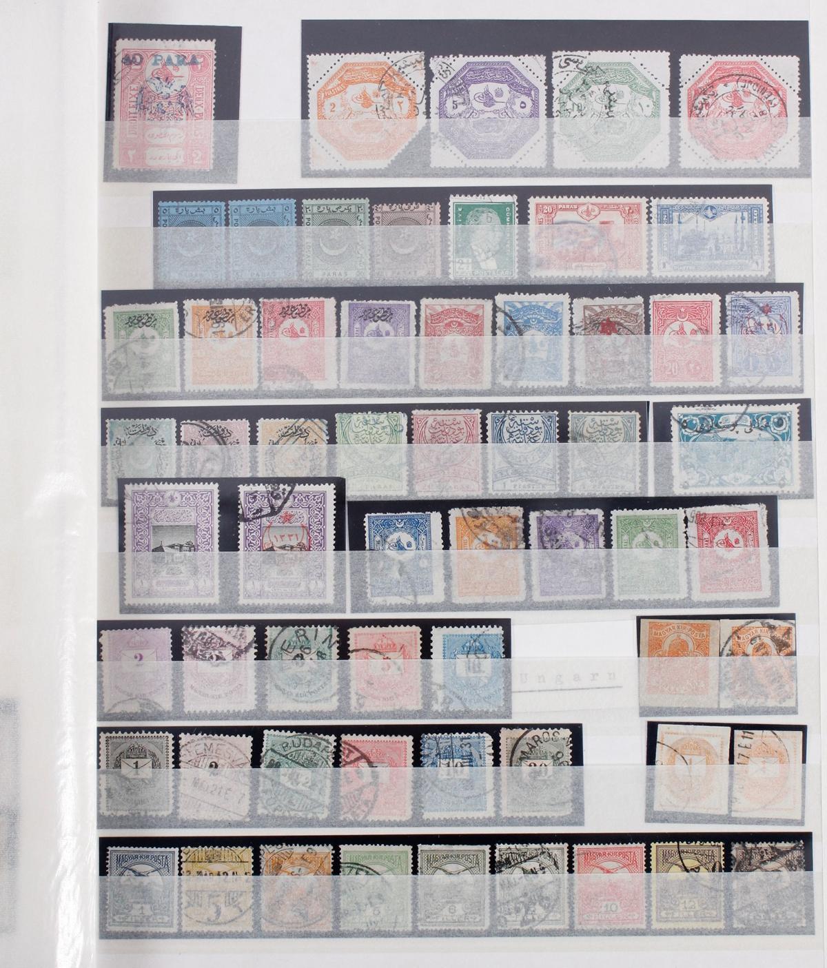 Kleine Briefmarkensammlung Europa und Alle Welt-11